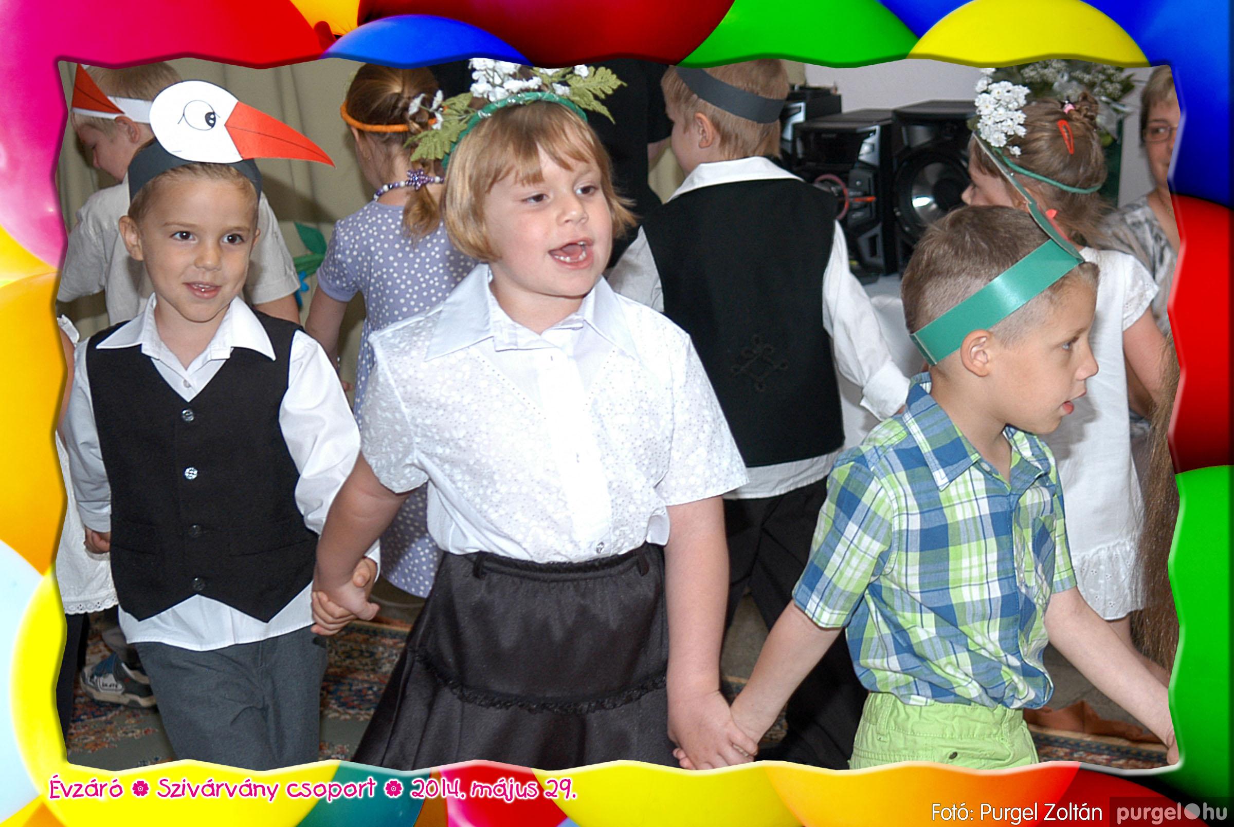 2014.05.29. 109 Kurca-parti Óvoda évzáró 2014. - Szivárvány csoport - Fotó:PURGEL ZOLTÁN© 601.jpg