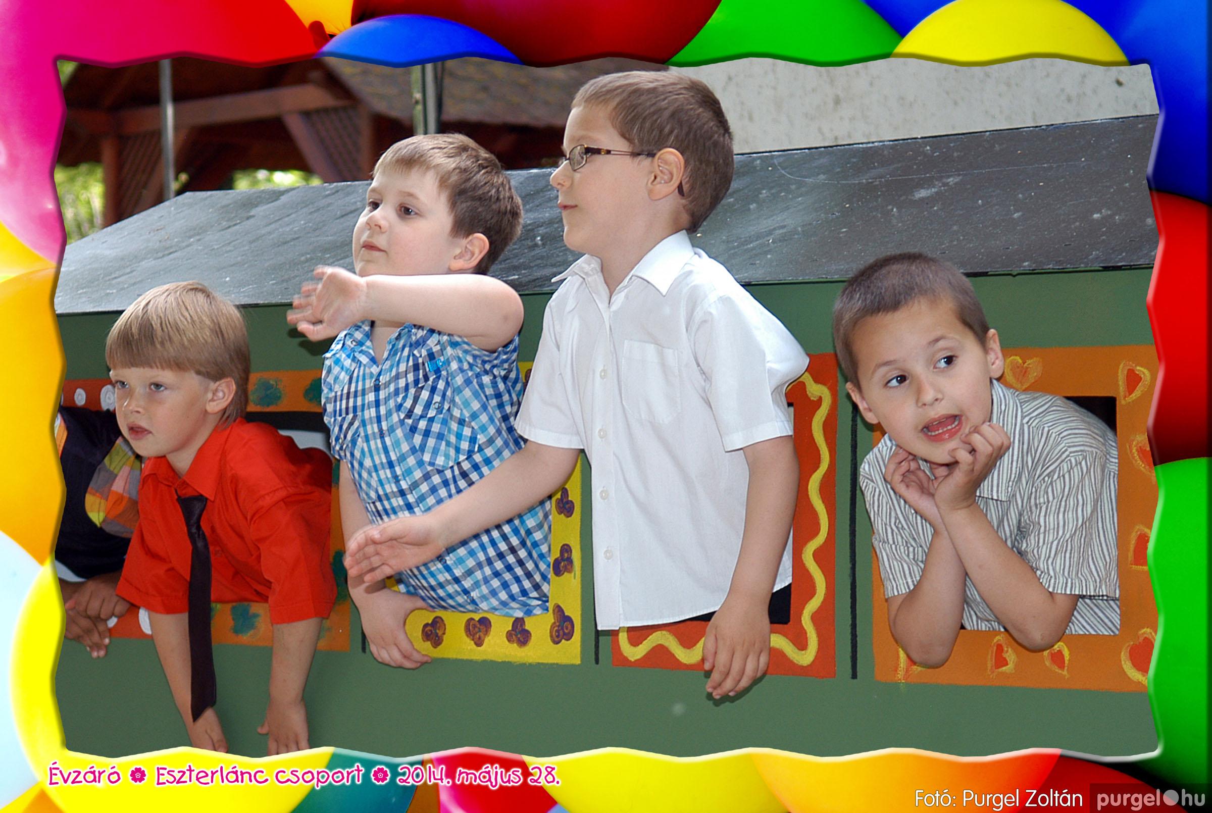 2014.05.28. 106 Kurca-parti Óvoda évzáró 2014. - Eszterlánc csoport - Fotó:PURGEL ZOLTÁN© 134.jpg