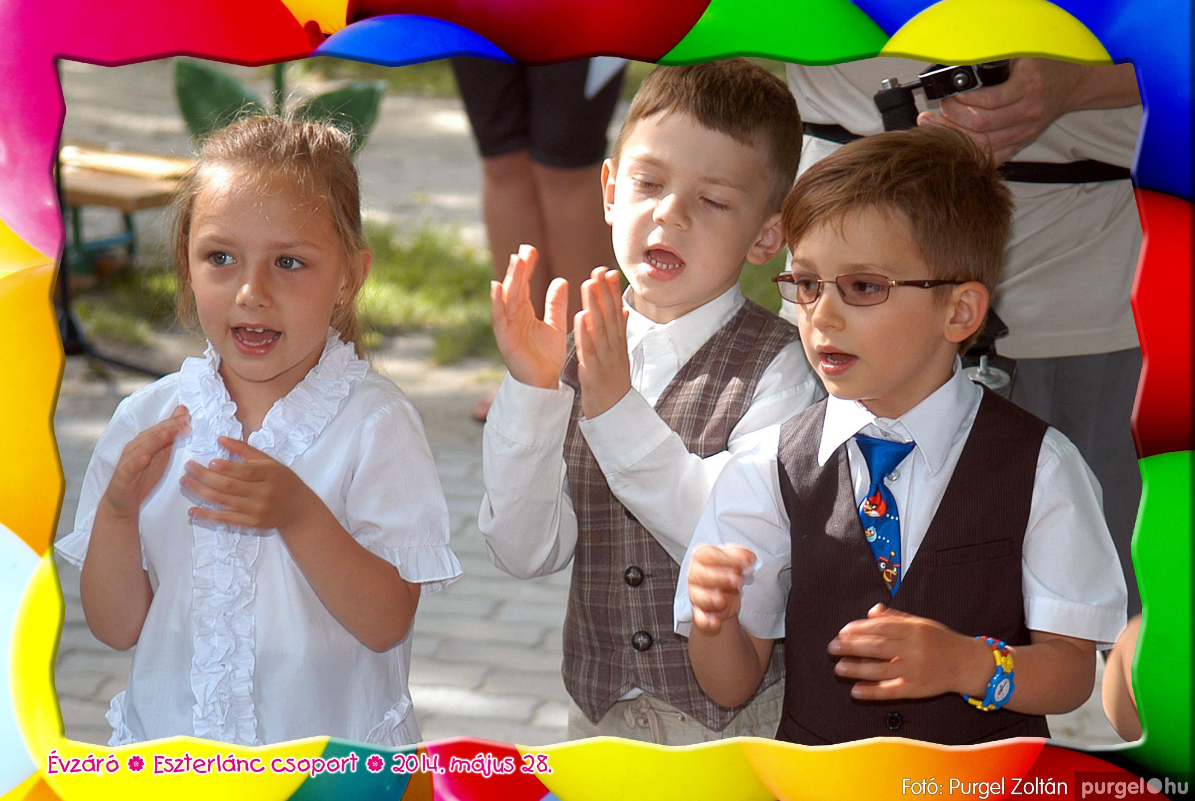 2014.05.28. 102 Kurca-parti Óvoda évzáró 2014. - Eszterlánc csoport - Fotó:PURGEL ZOLTÁN© 130.jpg