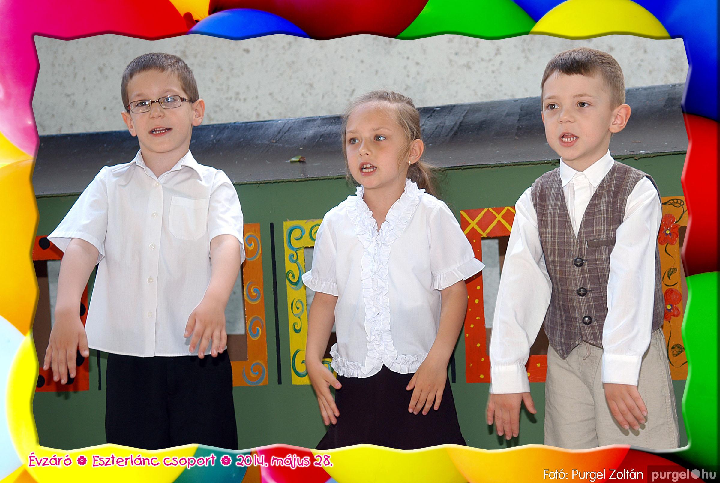 2014.05.28. 090 Kurca-parti Óvoda évzáró 2014. - Eszterlánc csoport - Fotó:PURGEL ZOLTÁN© 118.jpg