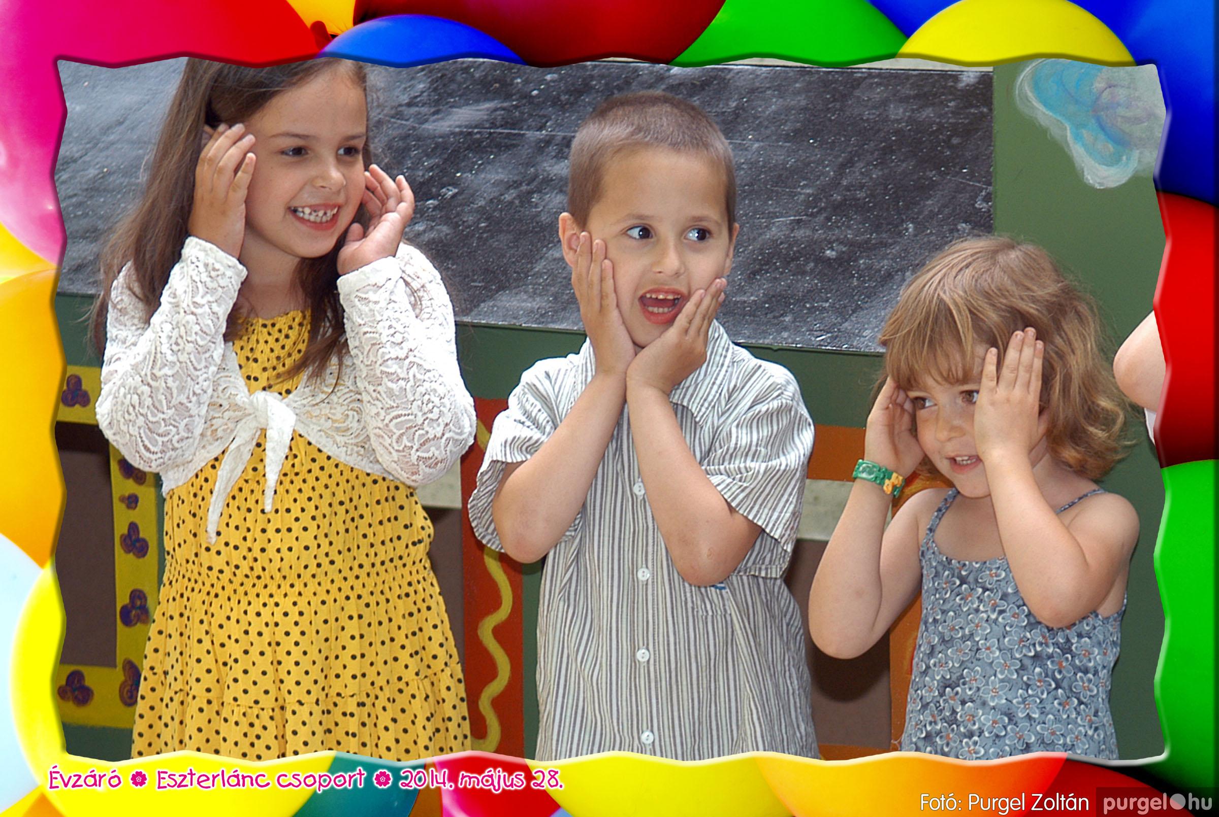 2014.05.28. 075 Kurca-parti Óvoda évzáró 2014. - Eszterlánc csoport - Fotó:PURGEL ZOLTÁN© 103.jpg