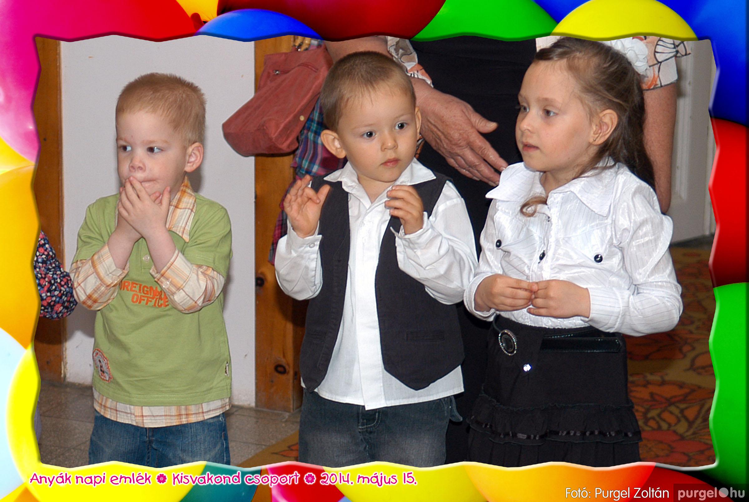2014.05.15. 019 Kurca-parti Óvoda évzáró 2014. - Kisvakond csoport - Fotó:PURGEL ZOLTÁN© 419.jpg