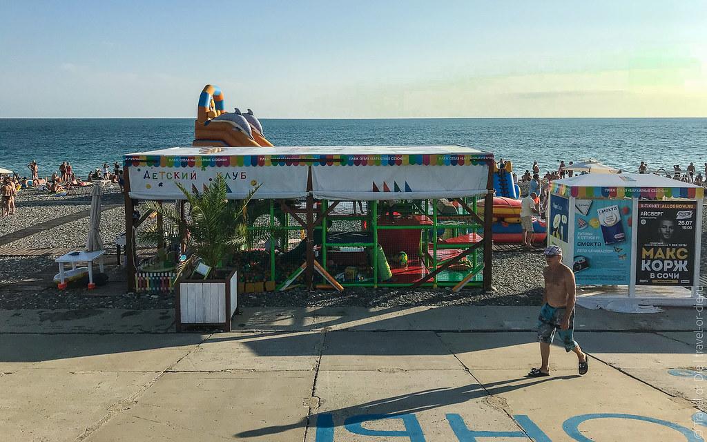 Пляж-Имеретинская-бухта-Сочи-Адлер-6022