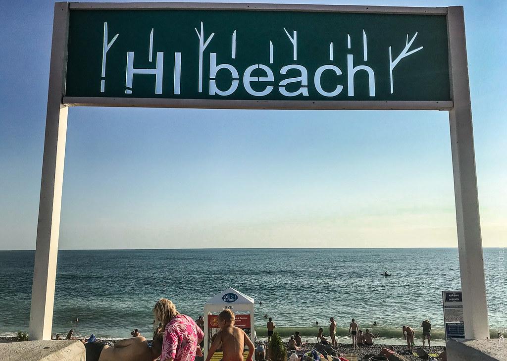 Пляж-Имеретинская-бухта-Сочи-Адлер-5998