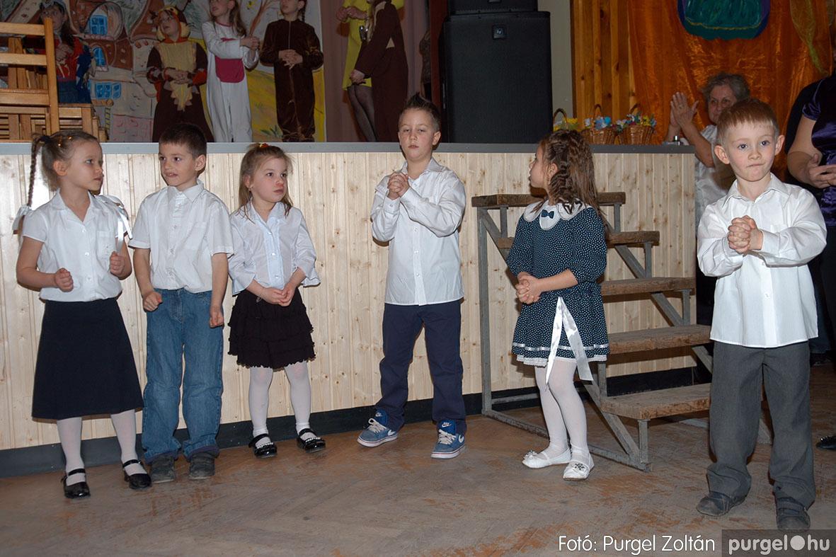 2014.03.01. 060 Kurca-parti Óvoda jótékonysági bál 2014. - Fotó:PURGEL ZOLTÁN© DSC_0185q.jpg