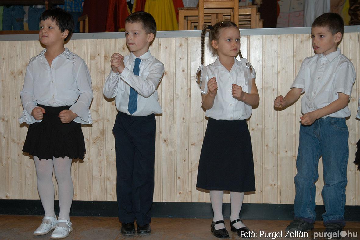 2014.03.01. 058 Kurca-parti Óvoda jótékonysági bál 2014. - Fotó:PURGEL ZOLTÁN© DSC_0181q.jpg