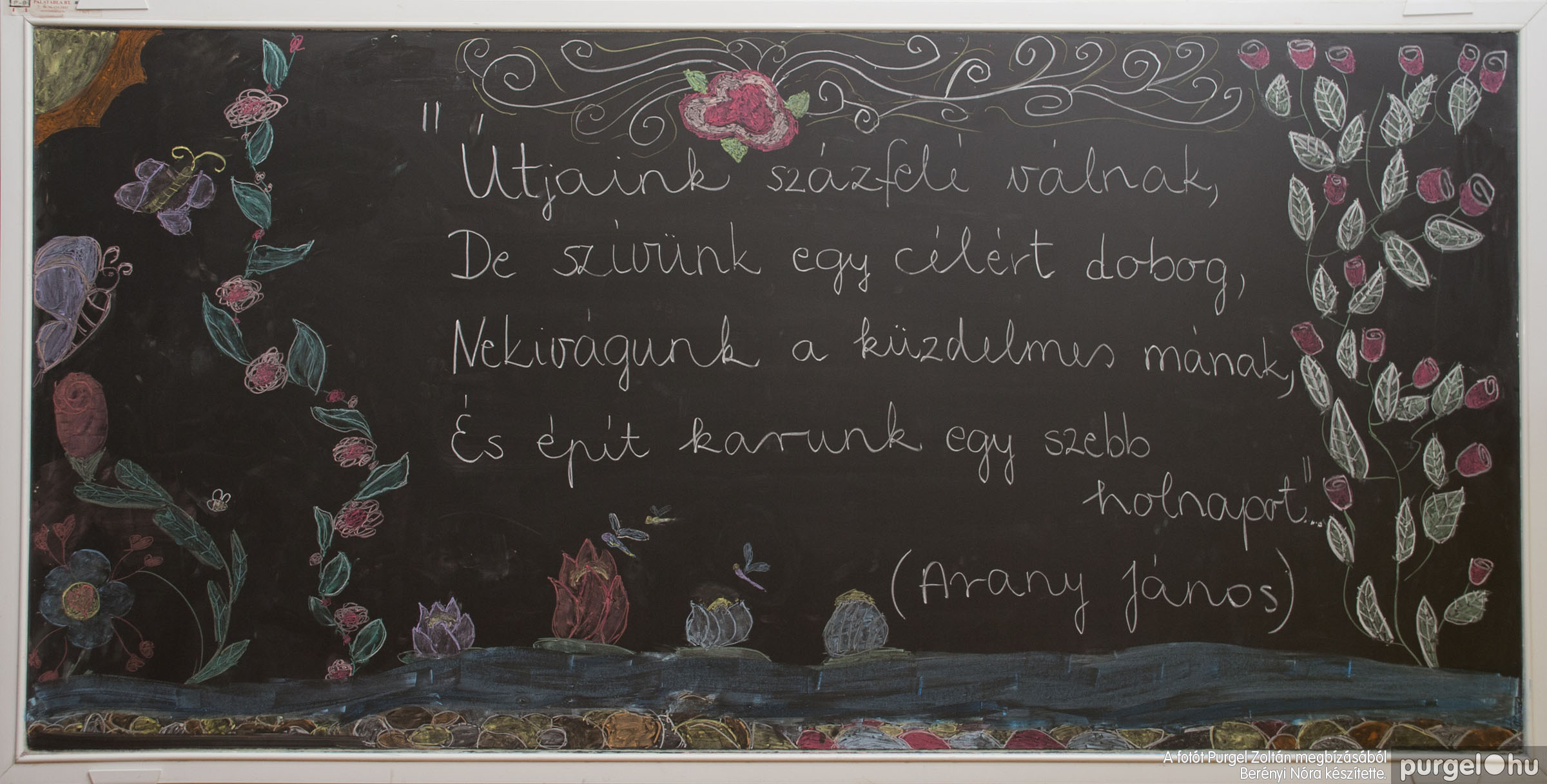2014.06.14. 001 Forray Máté Általános Iskola ballagás 2014. - Fotó:BERÉNYI NÓRA© _MG_5537.jpg