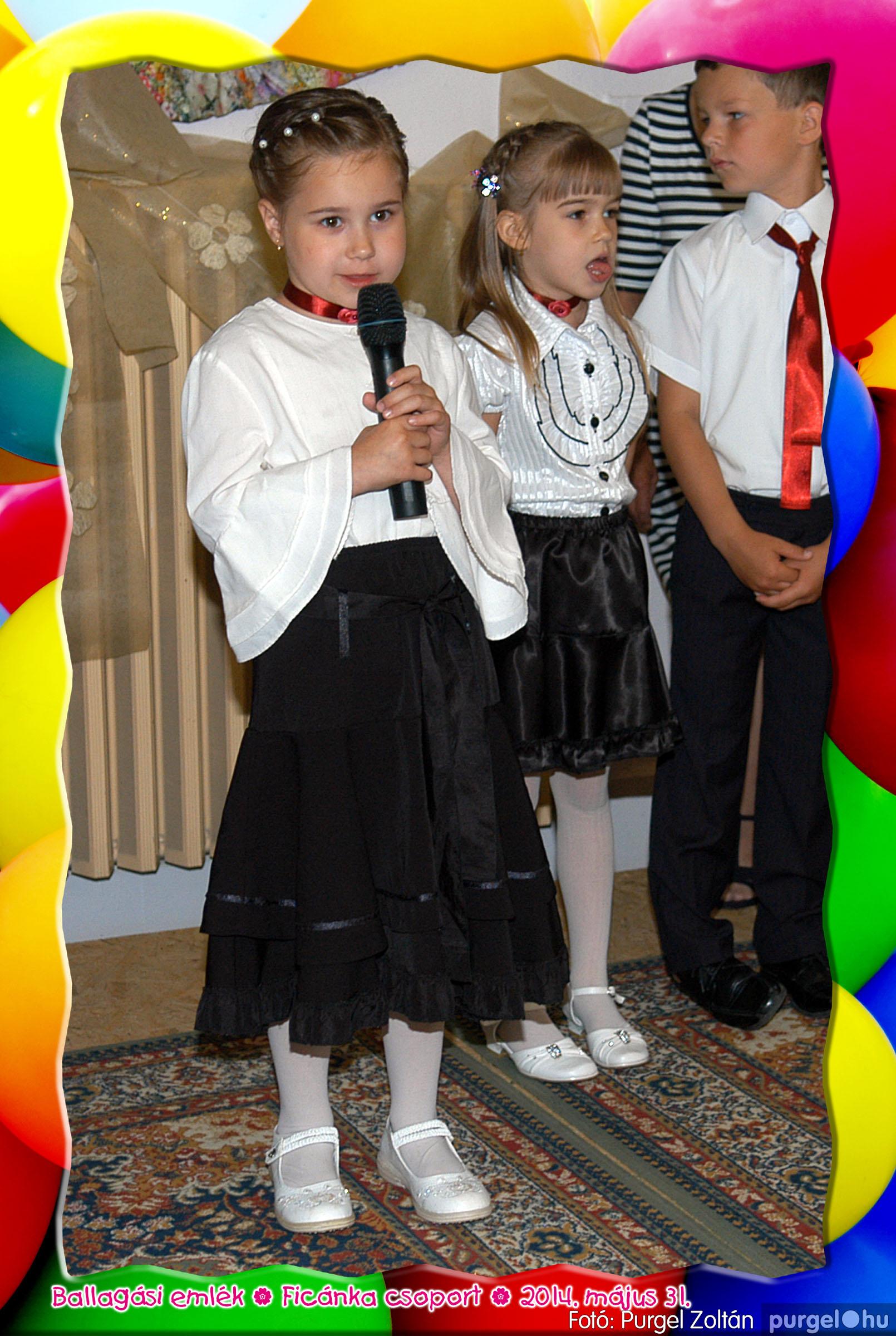 2014.05.31. 208 Kurca-parti Óvoda évzáró 2014. - Ficánka csoport - Fotó:PURGEL ZOLTÁN© 288.jpg
