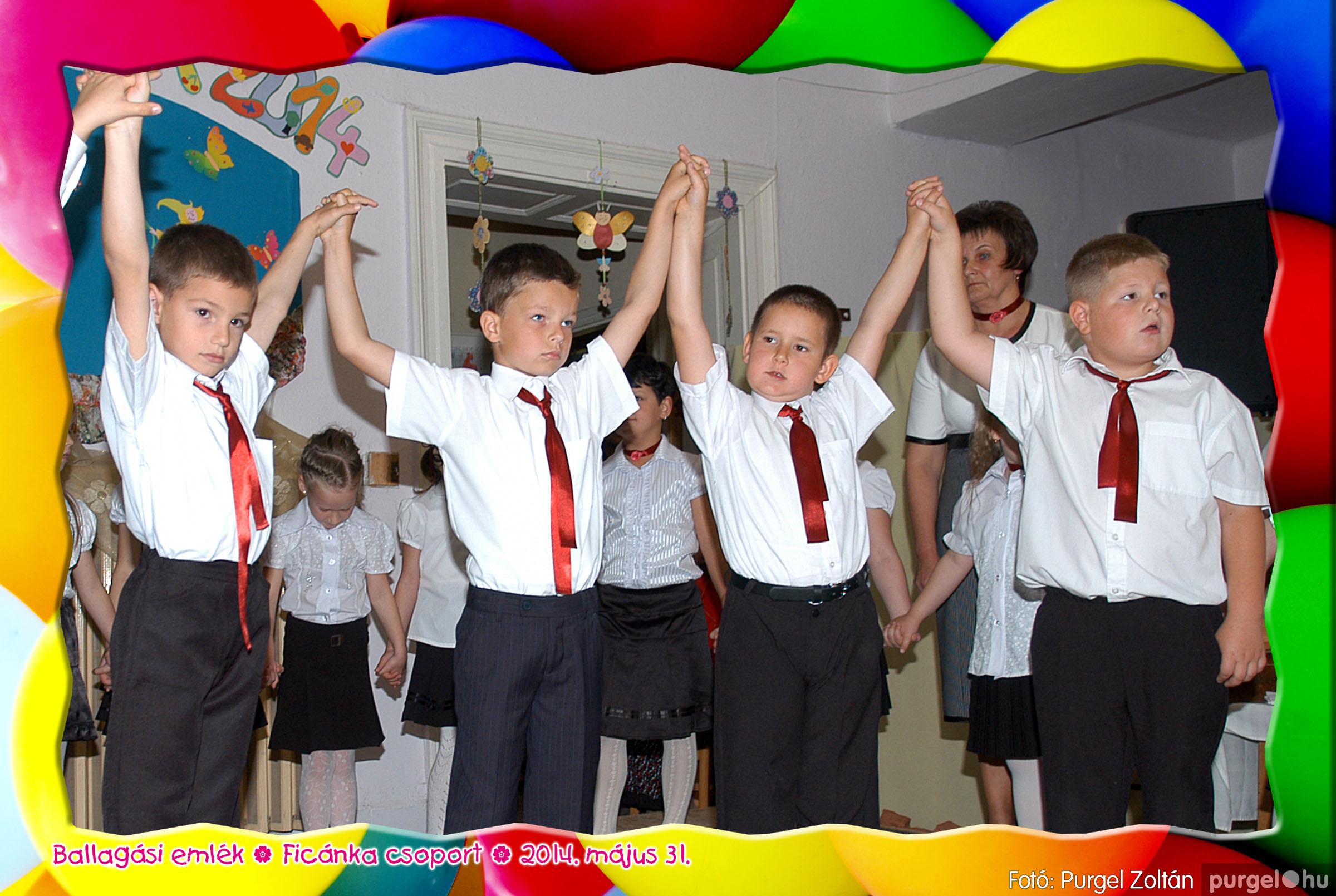 2014.05.31. 173 Kurca-parti Óvoda évzáró 2014. - Ficánka csoport - Fotó:PURGEL ZOLTÁN© 229.jpg