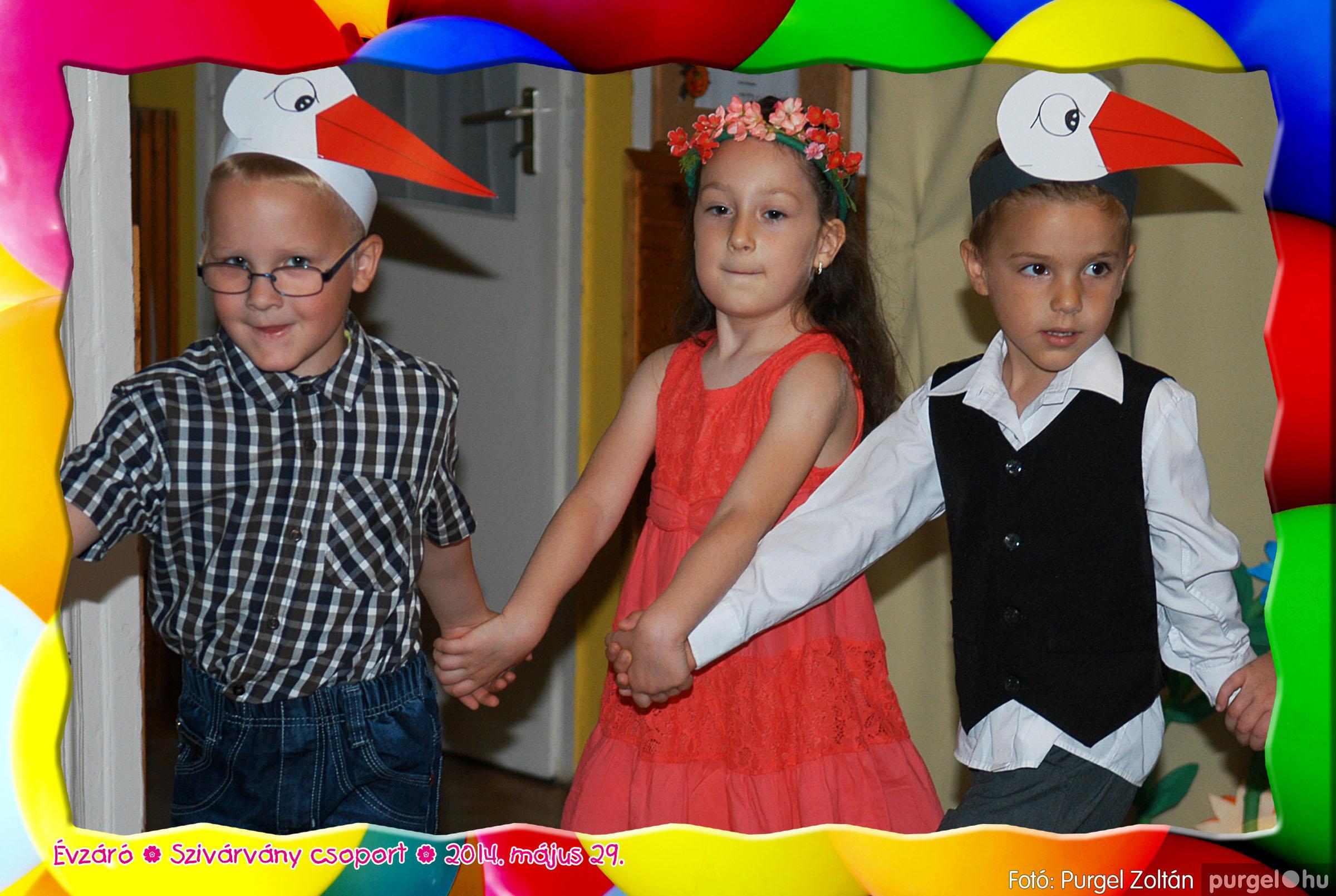 2014.05.29. 130 Kurca-parti Óvoda évzáró 2014. - Szivárvány csoport - Fotó:PURGEL ZOLTÁN© 622.jpg