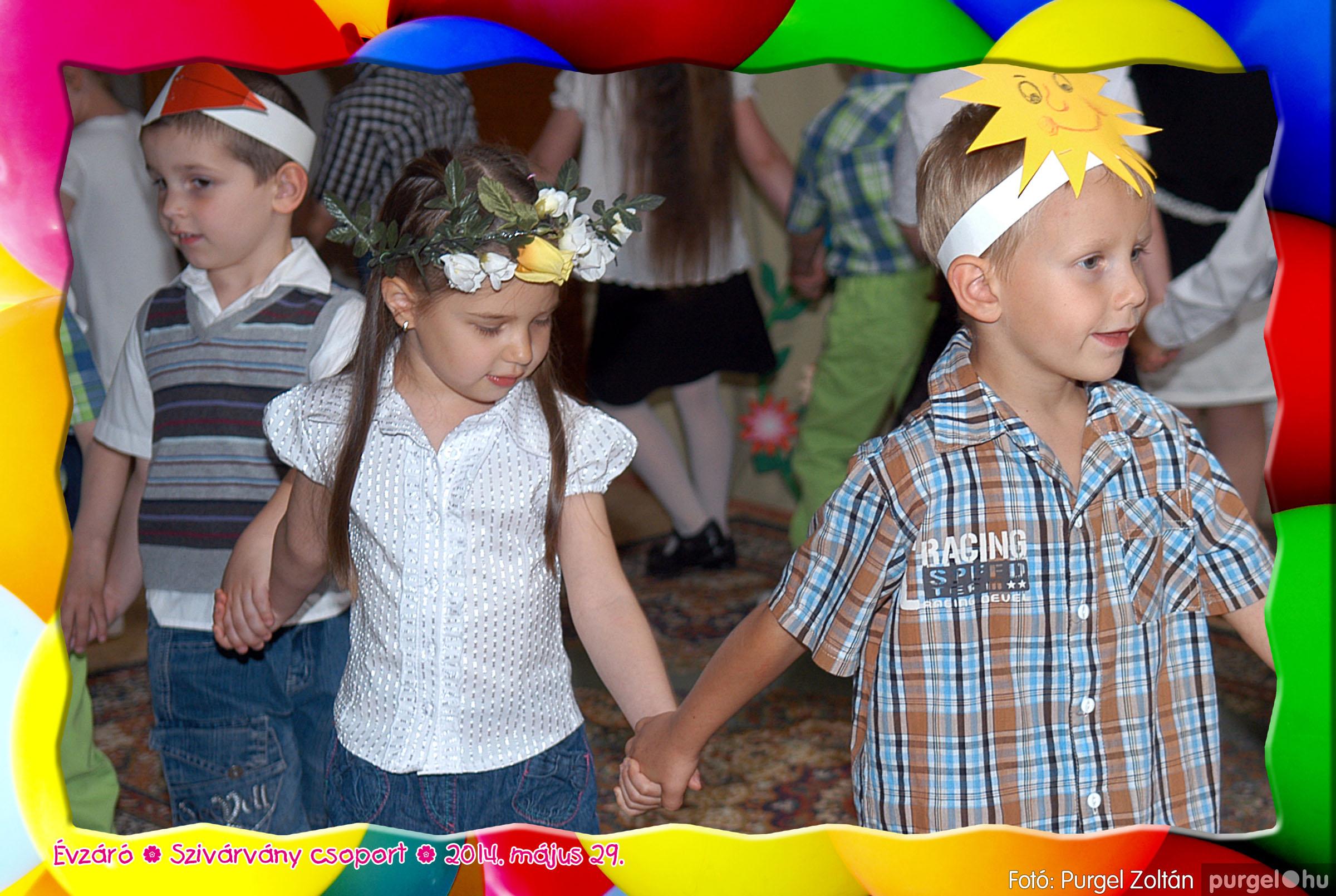 2014.05.29. 114 Kurca-parti Óvoda évzáró 2014. - Szivárvány csoport - Fotó:PURGEL ZOLTÁN© 606.jpg