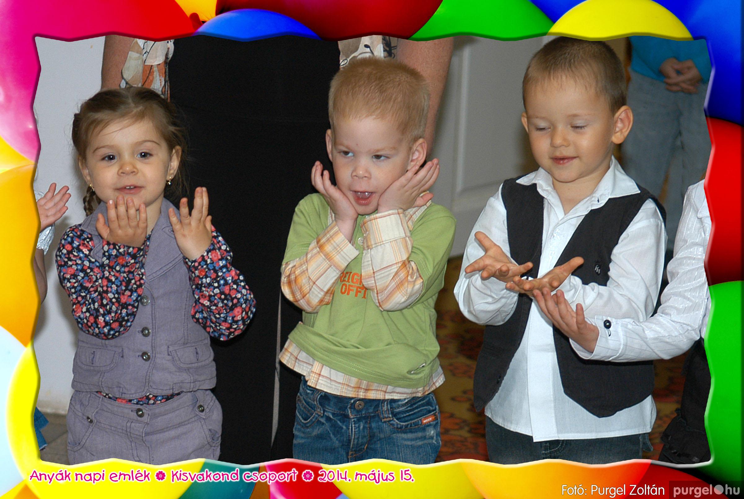 2014.05.15. 011 Kurca-parti Óvoda évzáró 2014. - Kisvakond csoport - Fotó:PURGEL ZOLTÁN© 411.jpg