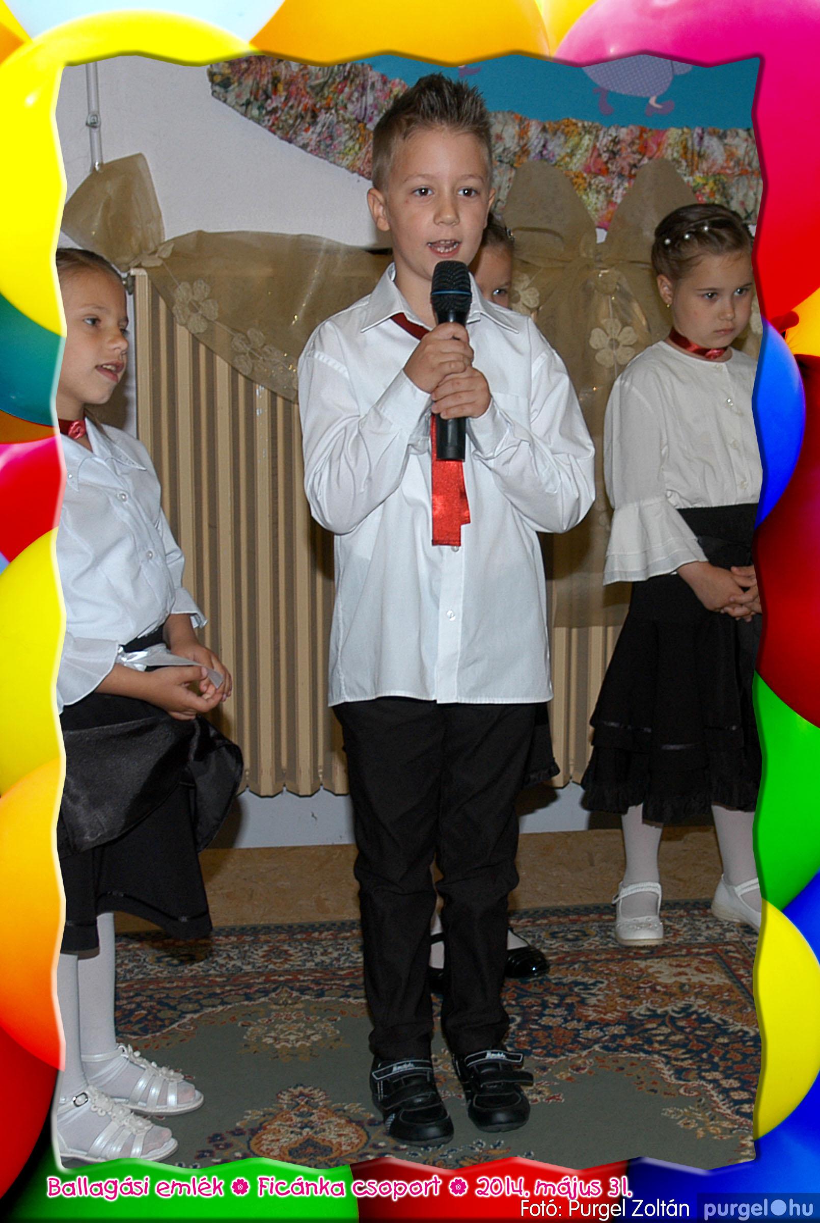 2014.05.31. 204 Kurca-parti Óvoda évzáró 2014. - Ficánka csoport - Fotó:PURGEL ZOLTÁN© 284.jpg