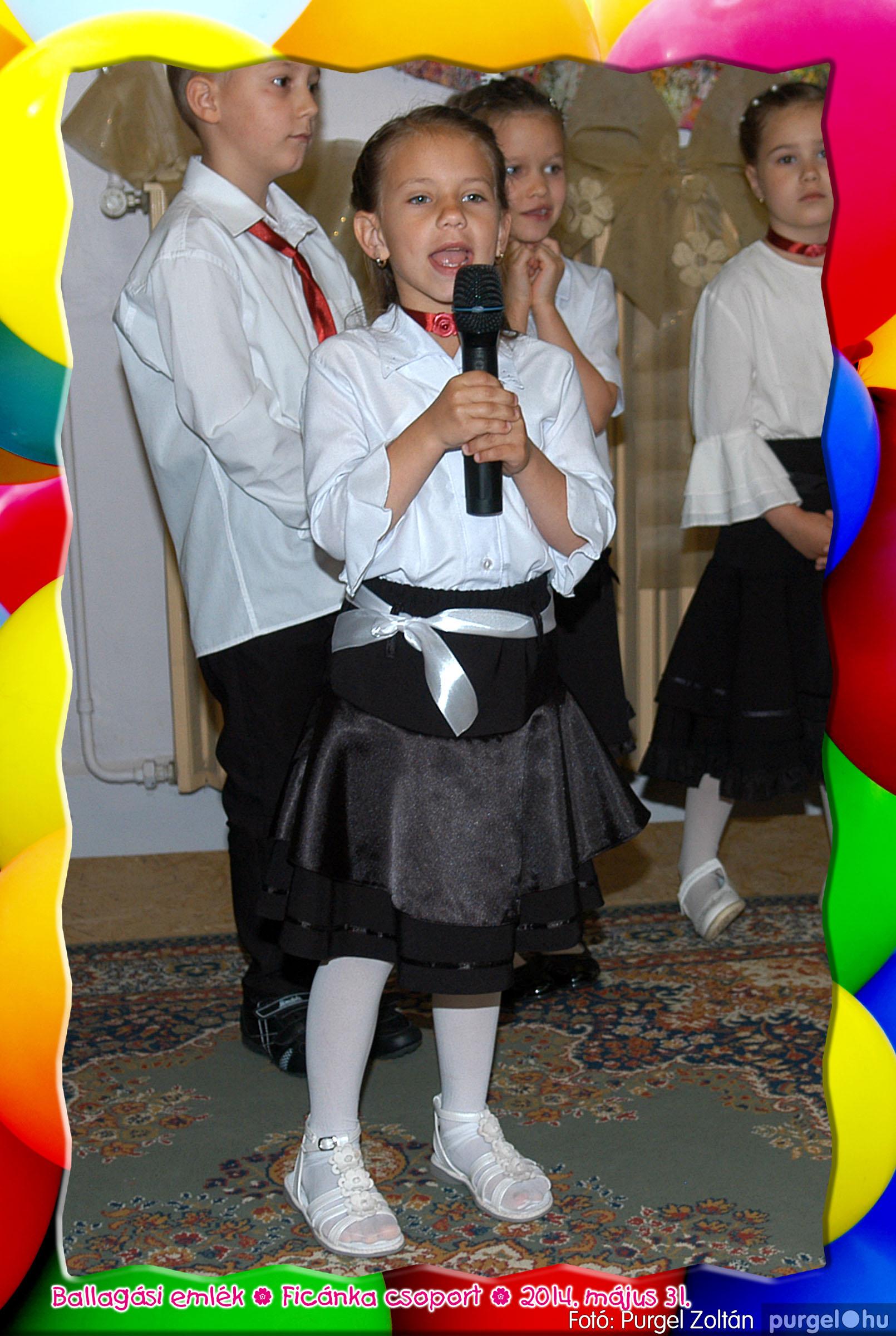 2014.05.31. 202 Kurca-parti Óvoda évzáró 2014. - Ficánka csoport - Fotó:PURGEL ZOLTÁN© 282.jpg
