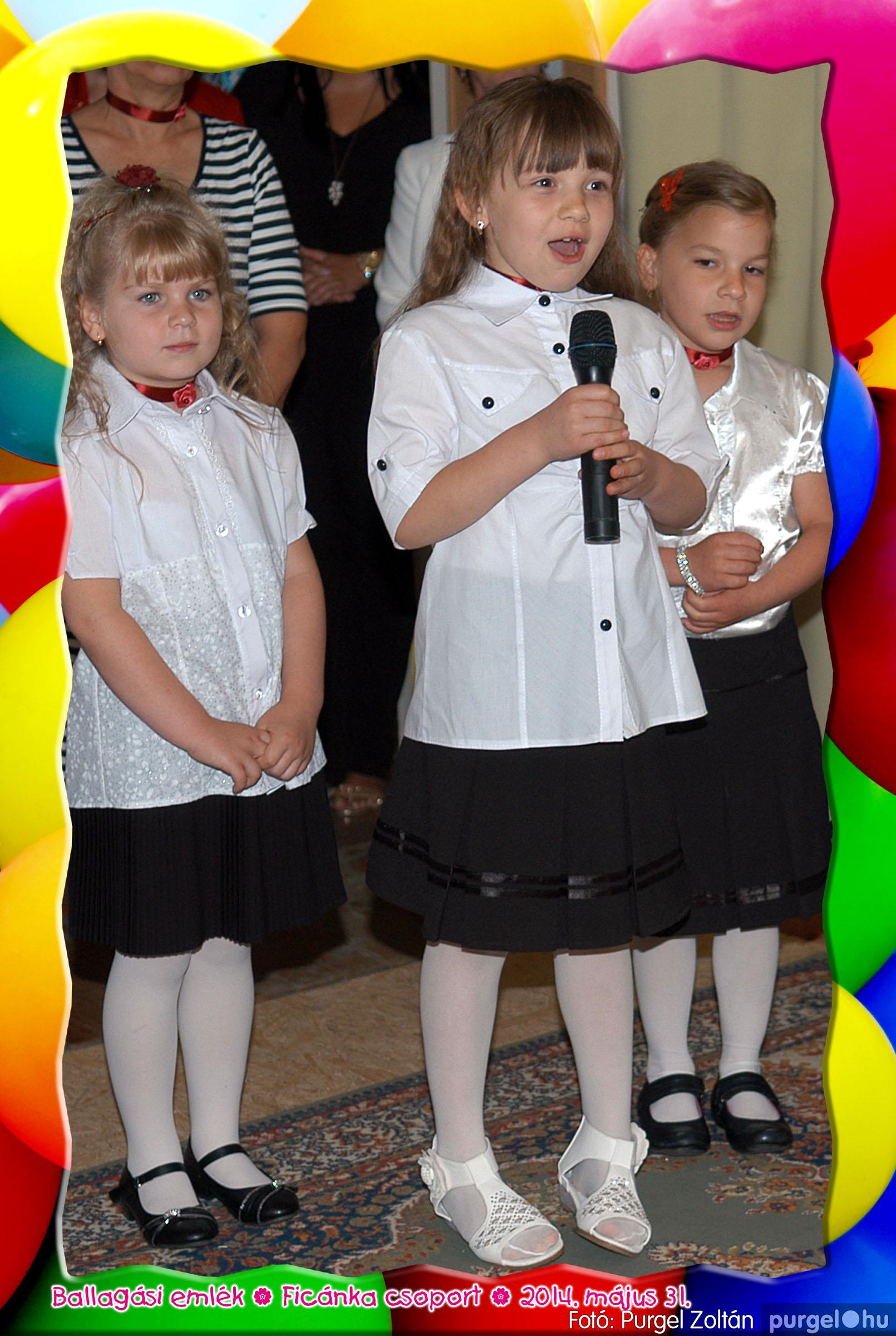 2014.05.31. 201 Kurca-parti Óvoda évzáró 2014. - Ficánka csoport - Fotó:PURGEL ZOLTÁN© 281.jpg