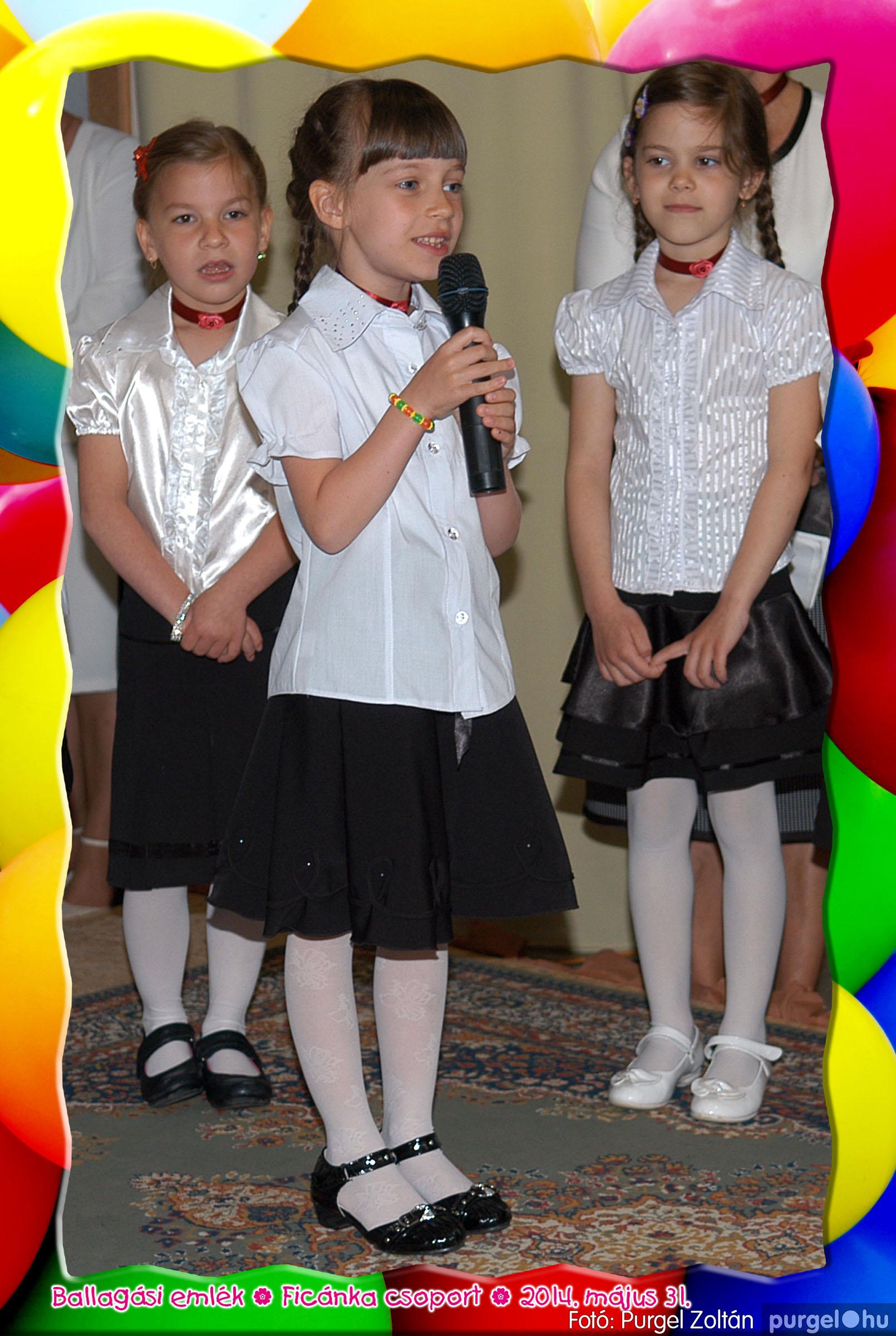 2014.05.31. 197 Kurca-parti Óvoda évzáró 2014. - Ficánka csoport - Fotó:PURGEL ZOLTÁN© 277.jpg