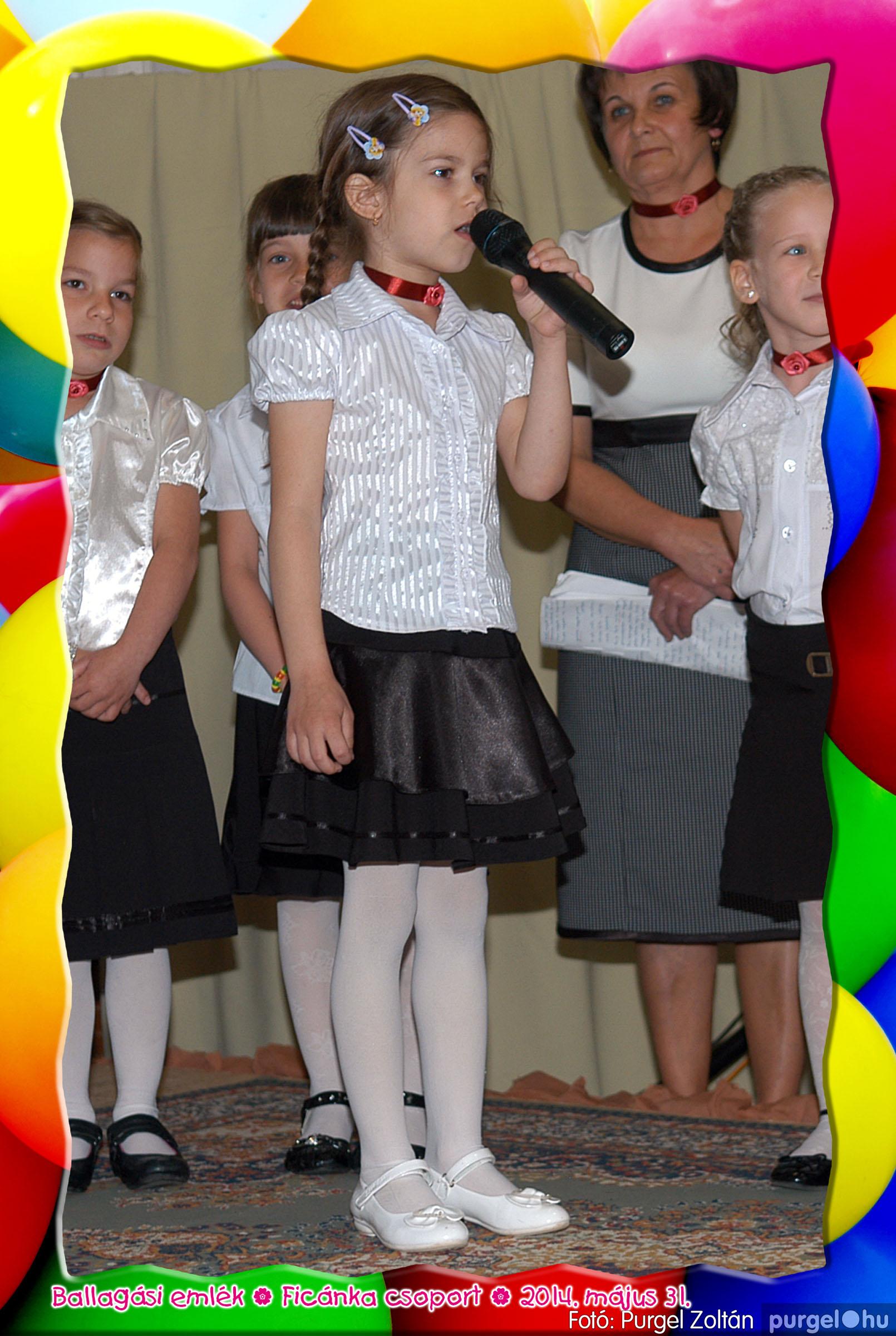 2014.05.31. 195 Kurca-parti Óvoda évzáró 2014. - Ficánka csoport - Fotó:PURGEL ZOLTÁN© 275.jpg