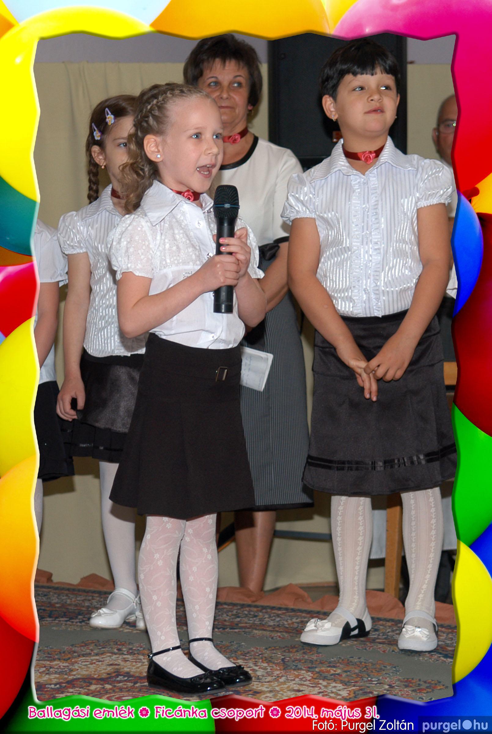 2014.05.31. 193 Kurca-parti Óvoda évzáró 2014. - Ficánka csoport - Fotó:PURGEL ZOLTÁN© 273.jpg