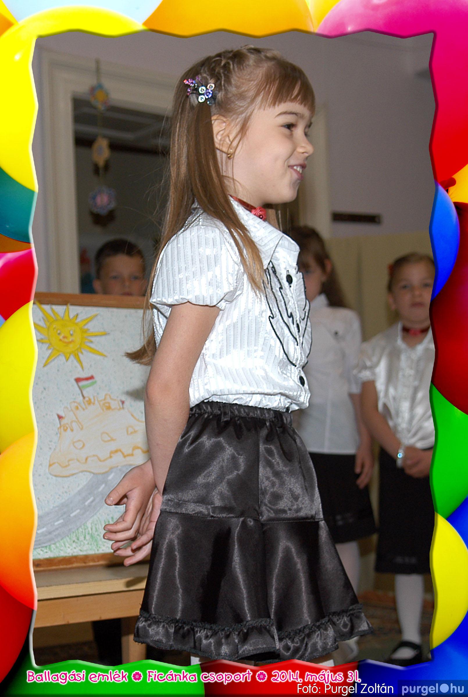 2014.05.31. 185 Kurca-parti Óvoda évzáró 2014. - Ficánka csoport - Fotó:PURGEL ZOLTÁN© 265.jpg