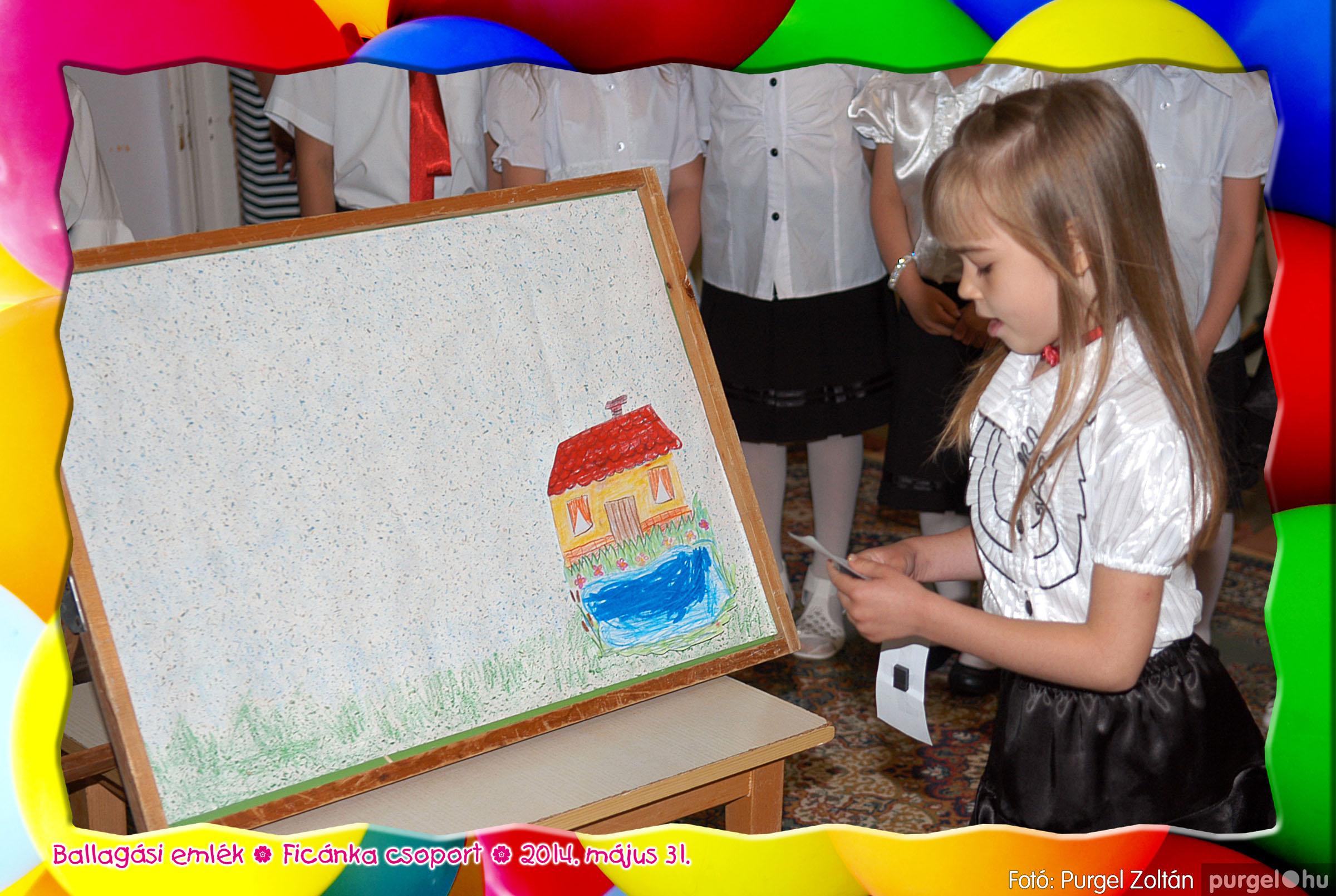 2014.05.31. 181 Kurca-parti Óvoda évzáró 2014. - Ficánka csoport - Fotó:PURGEL ZOLTÁN© 261.jpg
