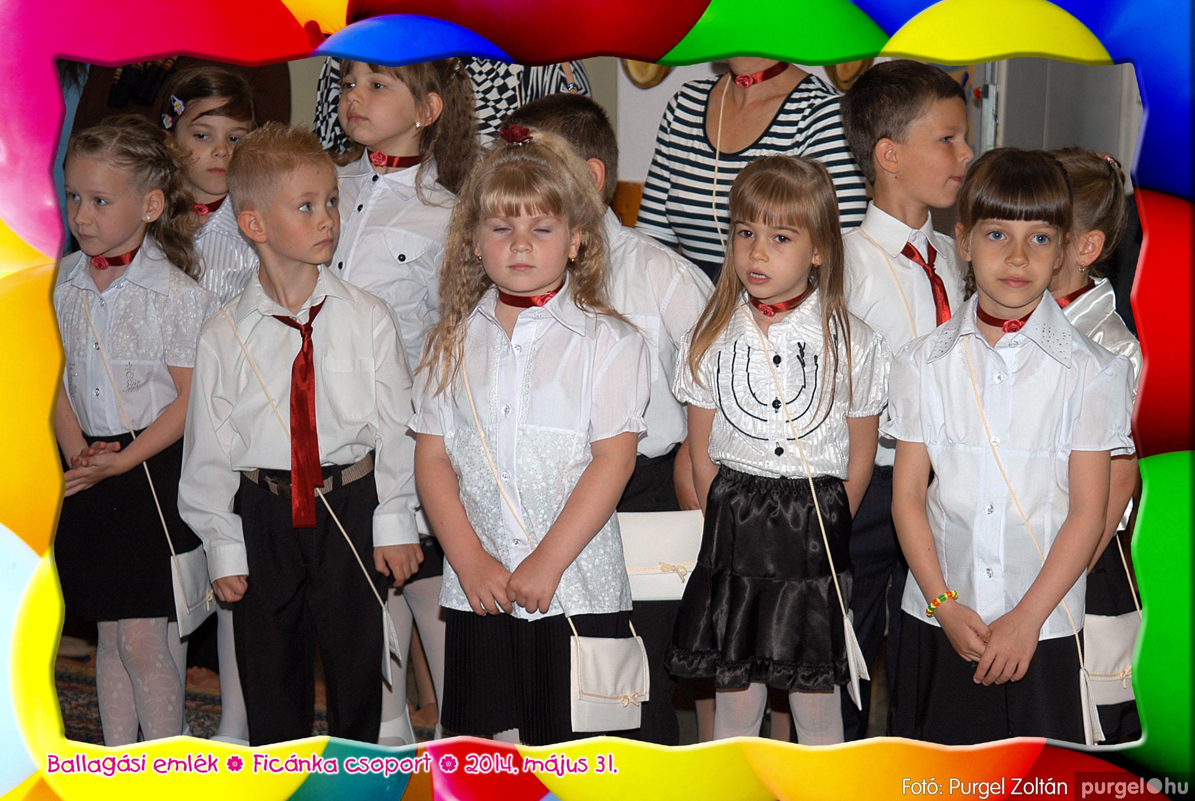 2014.05.31. 180 Kurca-parti Óvoda évzáró 2014. - Ficánka csoport - Fotó:PURGEL ZOLTÁN© 236.jpg