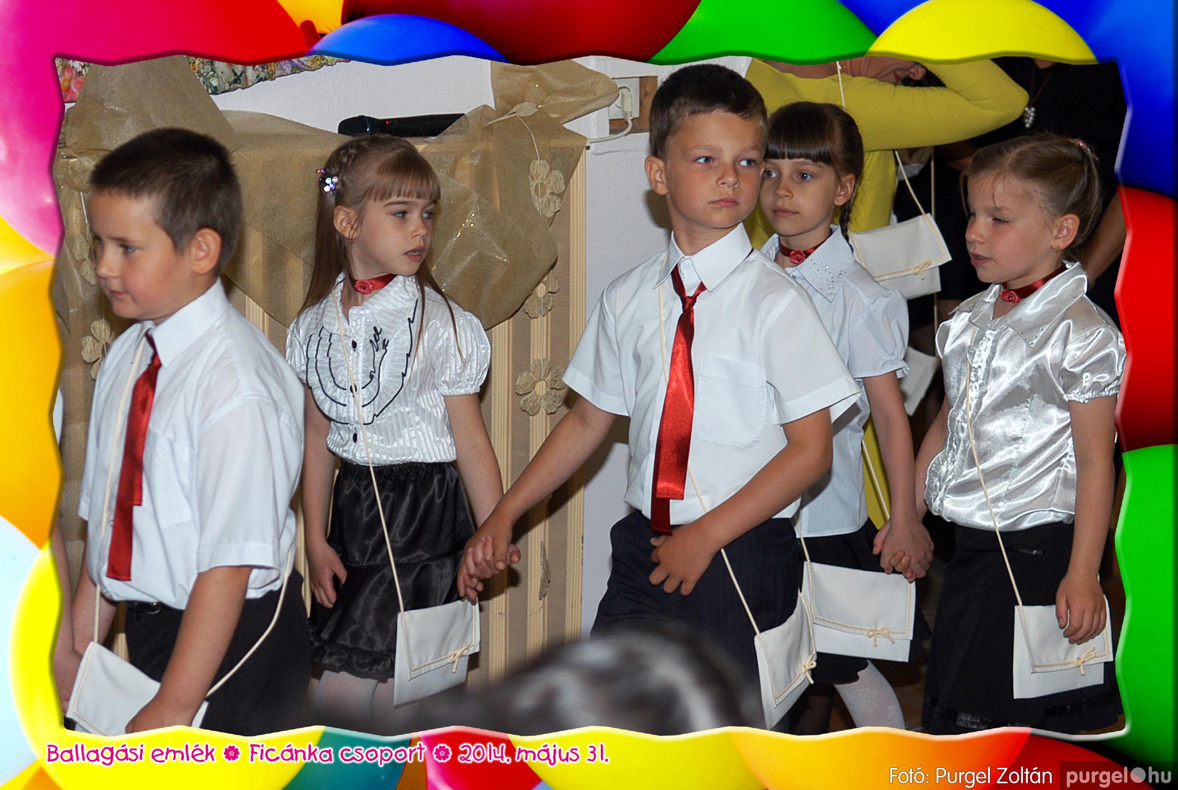 2014.05.31. 179 Kurca-parti Óvoda évzáró 2014. - Ficánka csoport - Fotó:PURGEL ZOLTÁN© 235.jpg