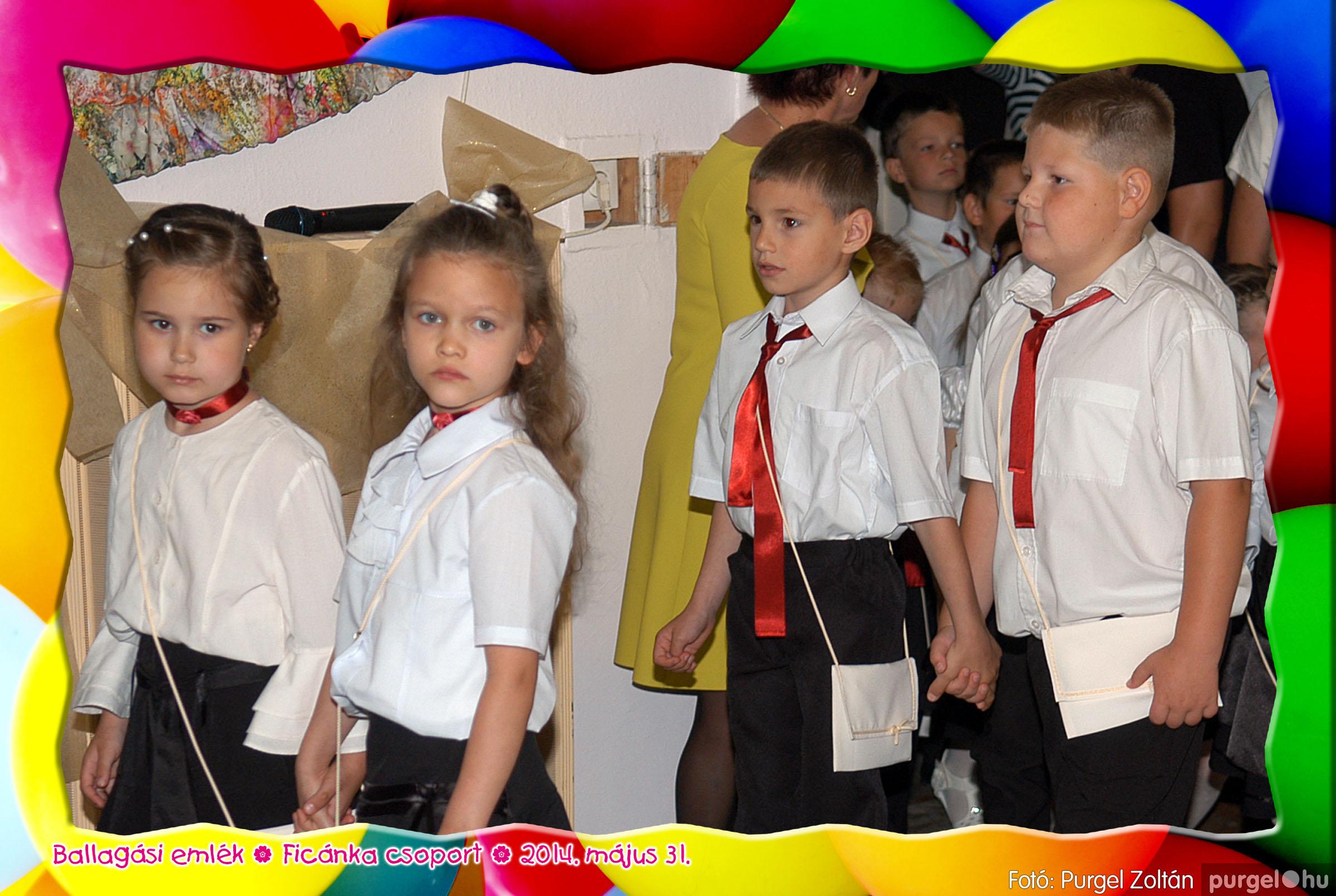 2014.05.31. 177 Kurca-parti Óvoda évzáró 2014. - Ficánka csoport - Fotó:PURGEL ZOLTÁN© 233.jpg