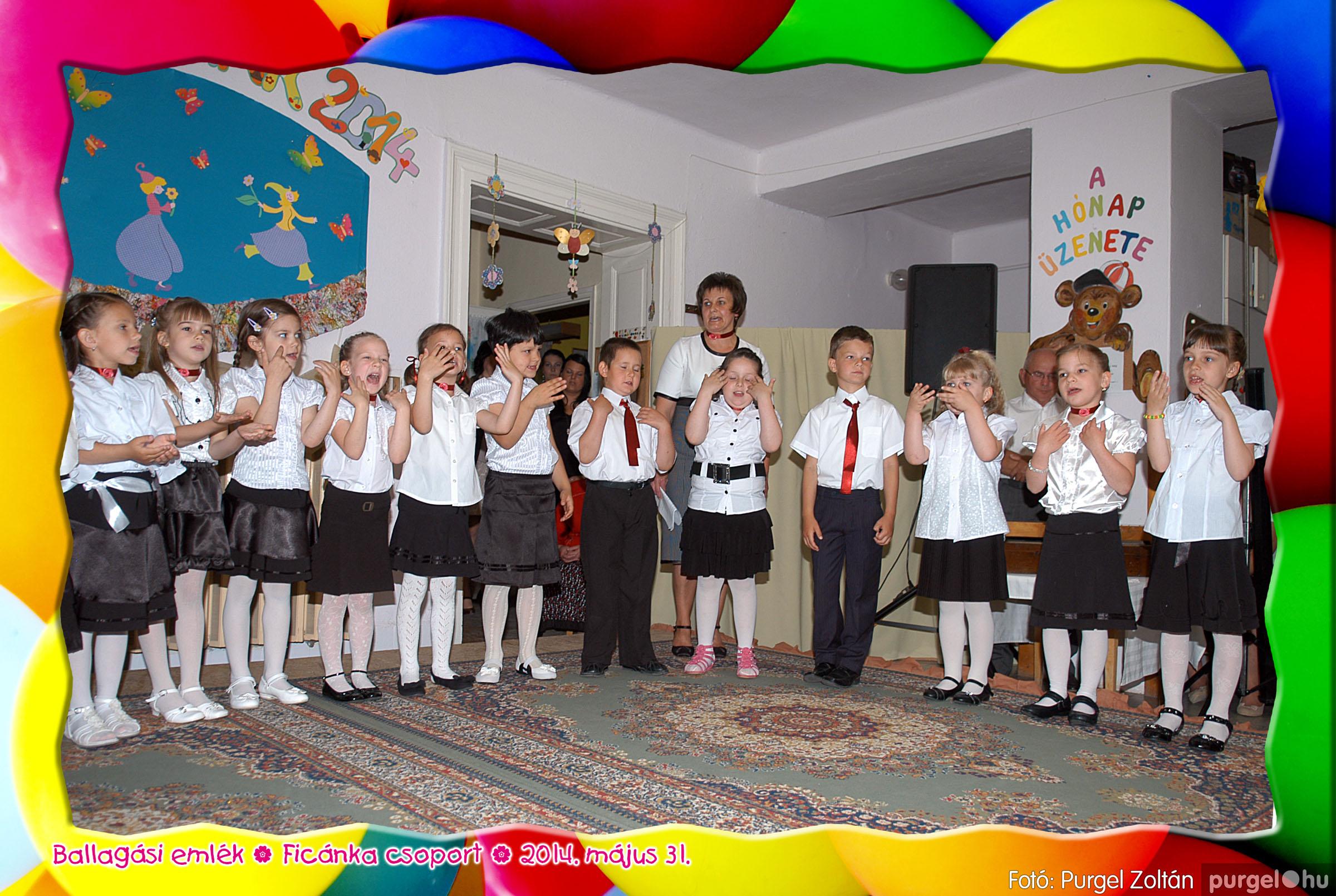 2014.05.31. 171 Kurca-parti Óvoda évzáró 2014. - Ficánka csoport - Fotó:PURGEL ZOLTÁN© 227.jpg
