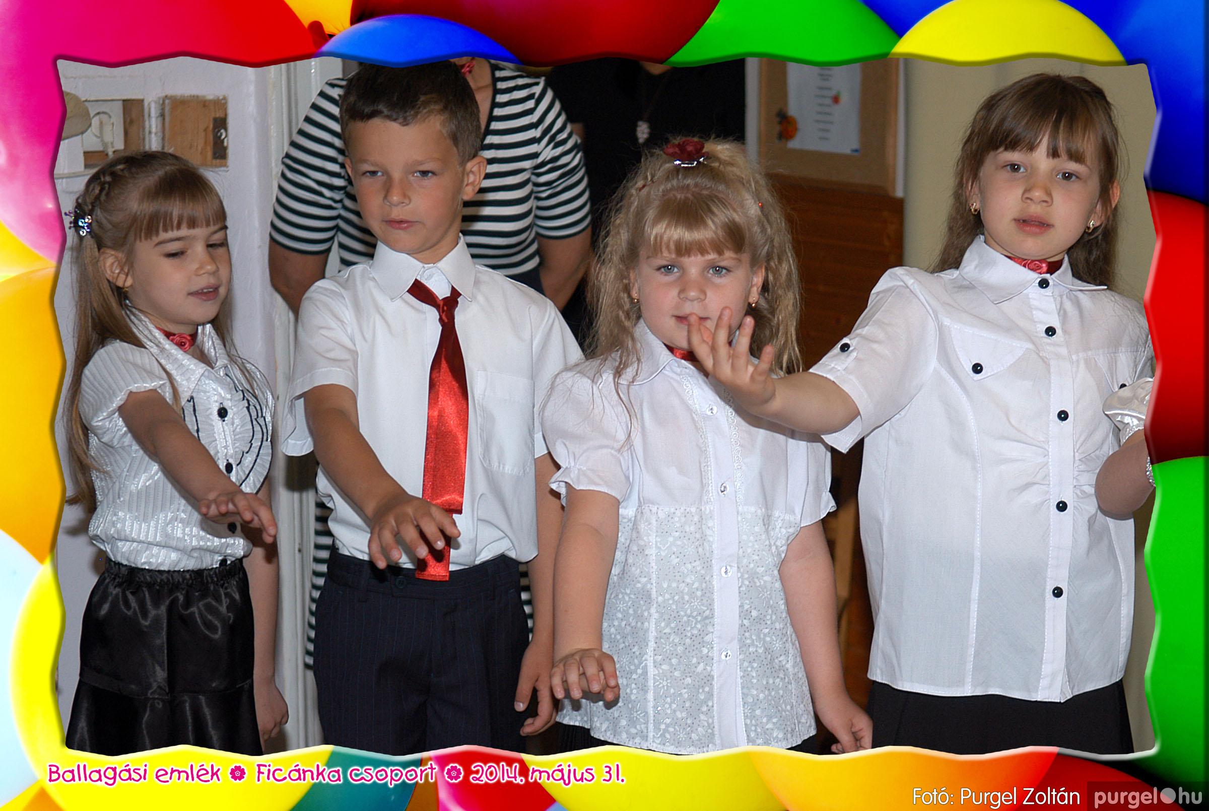 2014.05.31. 166 Kurca-parti Óvoda évzáró 2014. - Ficánka csoport - Fotó:PURGEL ZOLTÁN© 222.jpg