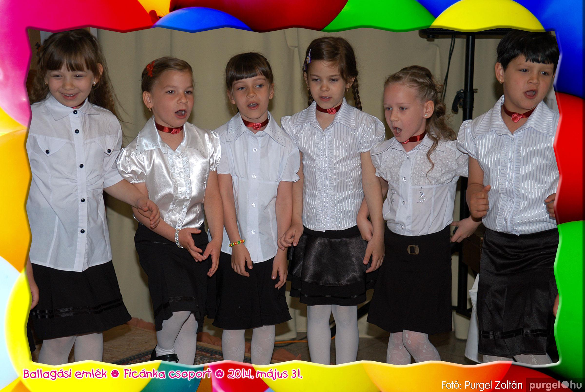 2014.05.31. 159 Kurca-parti Óvoda évzáró 2014. - Ficánka csoport - Fotó:PURGEL ZOLTÁN© 215.jpg