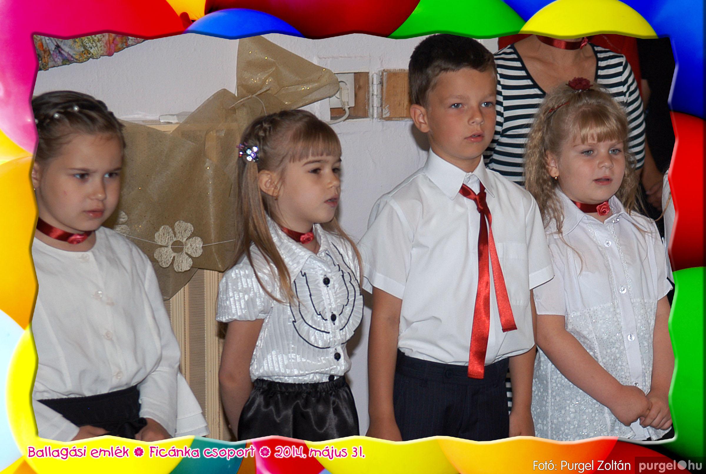2014.05.31. 154 Kurca-parti Óvoda évzáró 2014. - Ficánka csoport - Fotó:PURGEL ZOLTÁN© 210.jpg