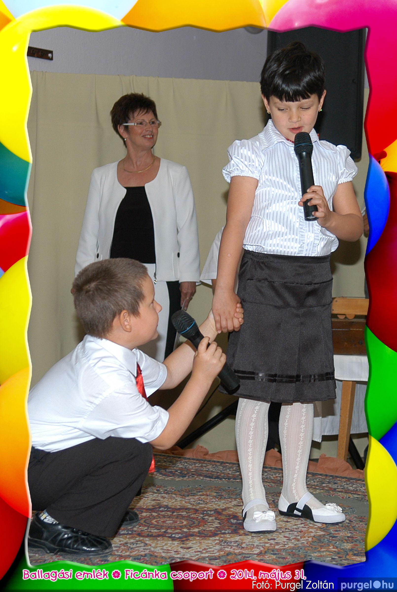 2014.05.31. 146 Kurca-parti Óvoda évzáró 2014. - Ficánka csoport - Fotó:PURGEL ZOLTÁN© 202.jpg