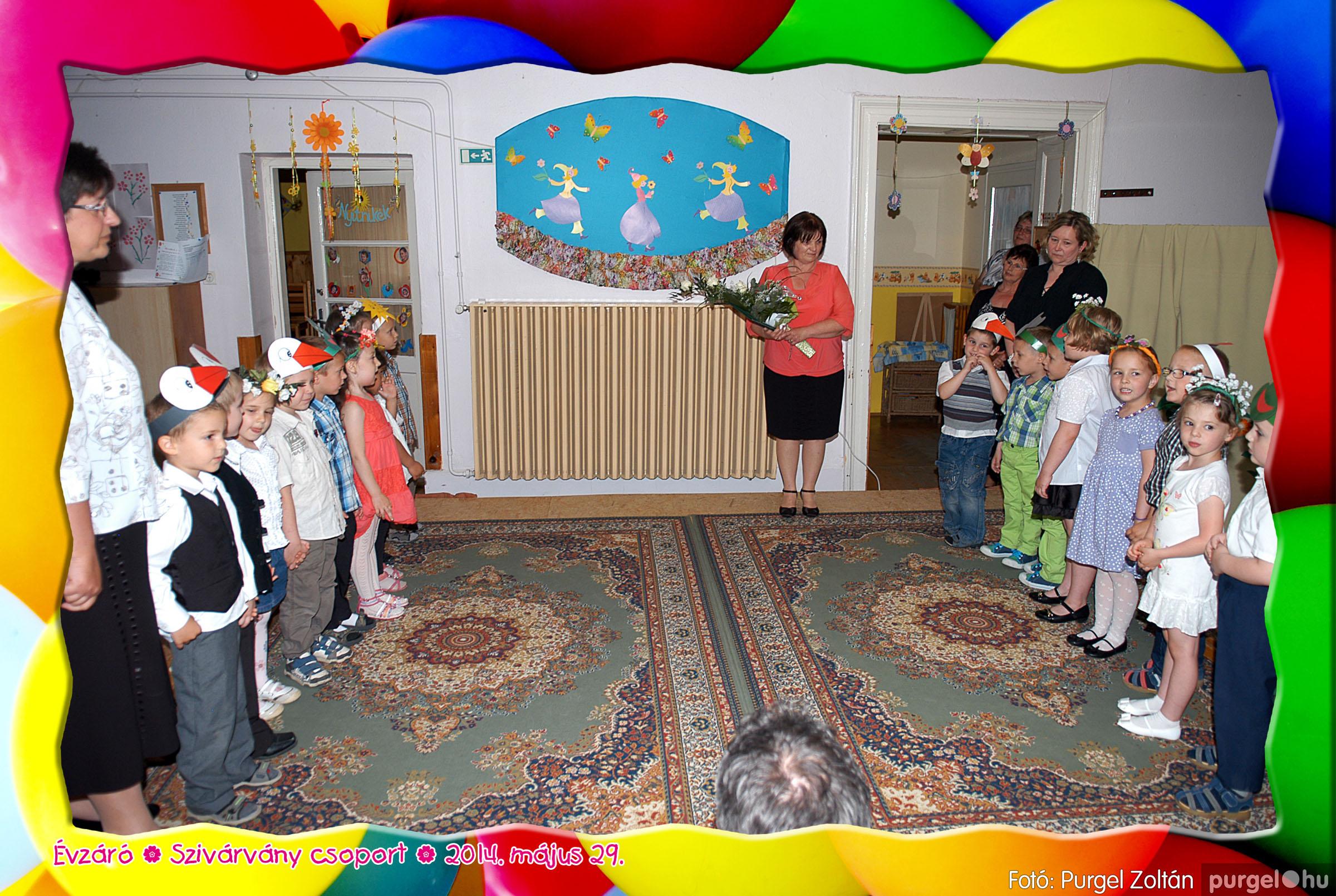 2014.05.29. 143 Kurca-parti Óvoda évzáró 2014. - Szivárvány csoport - Fotó:PURGEL ZOLTÁN© 635.jpg