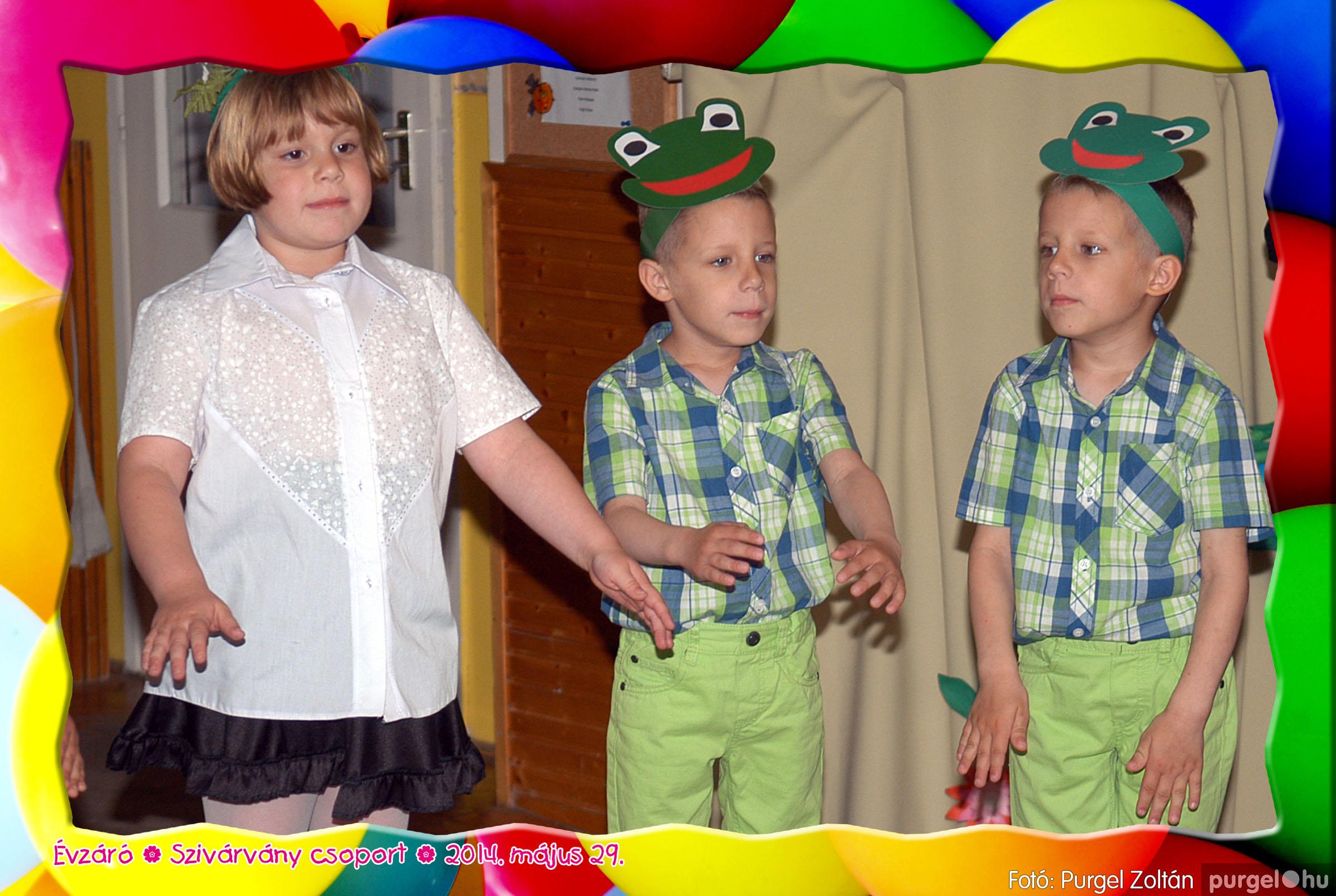 2014.05.29. 140 Kurca-parti Óvoda évzáró 2014. - Szivárvány csoport - Fotó:PURGEL ZOLTÁN© 632.jpg