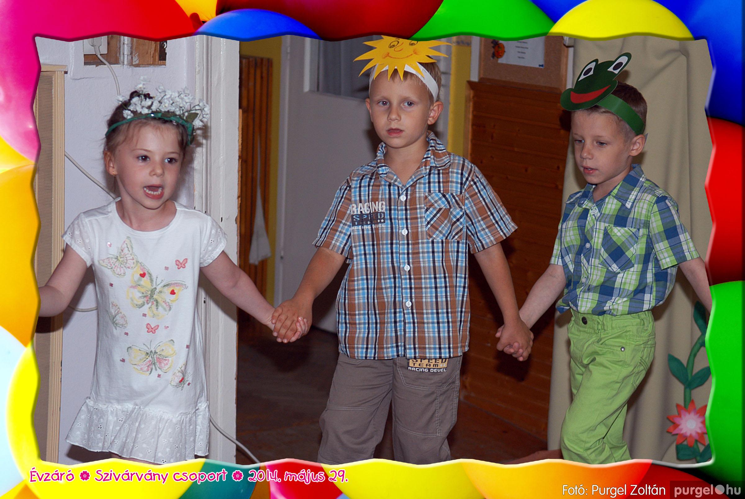 2014.05.29. 131 Kurca-parti Óvoda évzáró 2014. - Szivárvány csoport - Fotó:PURGEL ZOLTÁN© 623.jpg