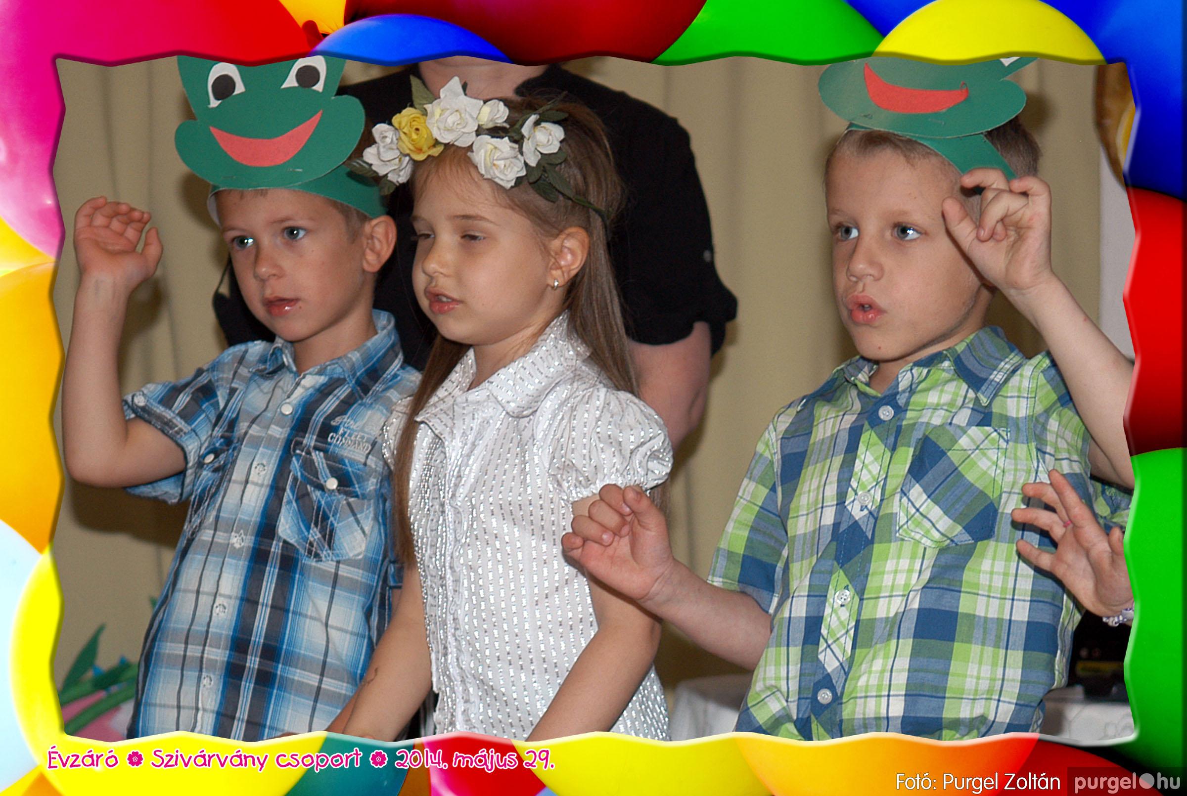 2014.05.29. 128 Kurca-parti Óvoda évzáró 2014. - Szivárvány csoport - Fotó:PURGEL ZOLTÁN© 620.jpg