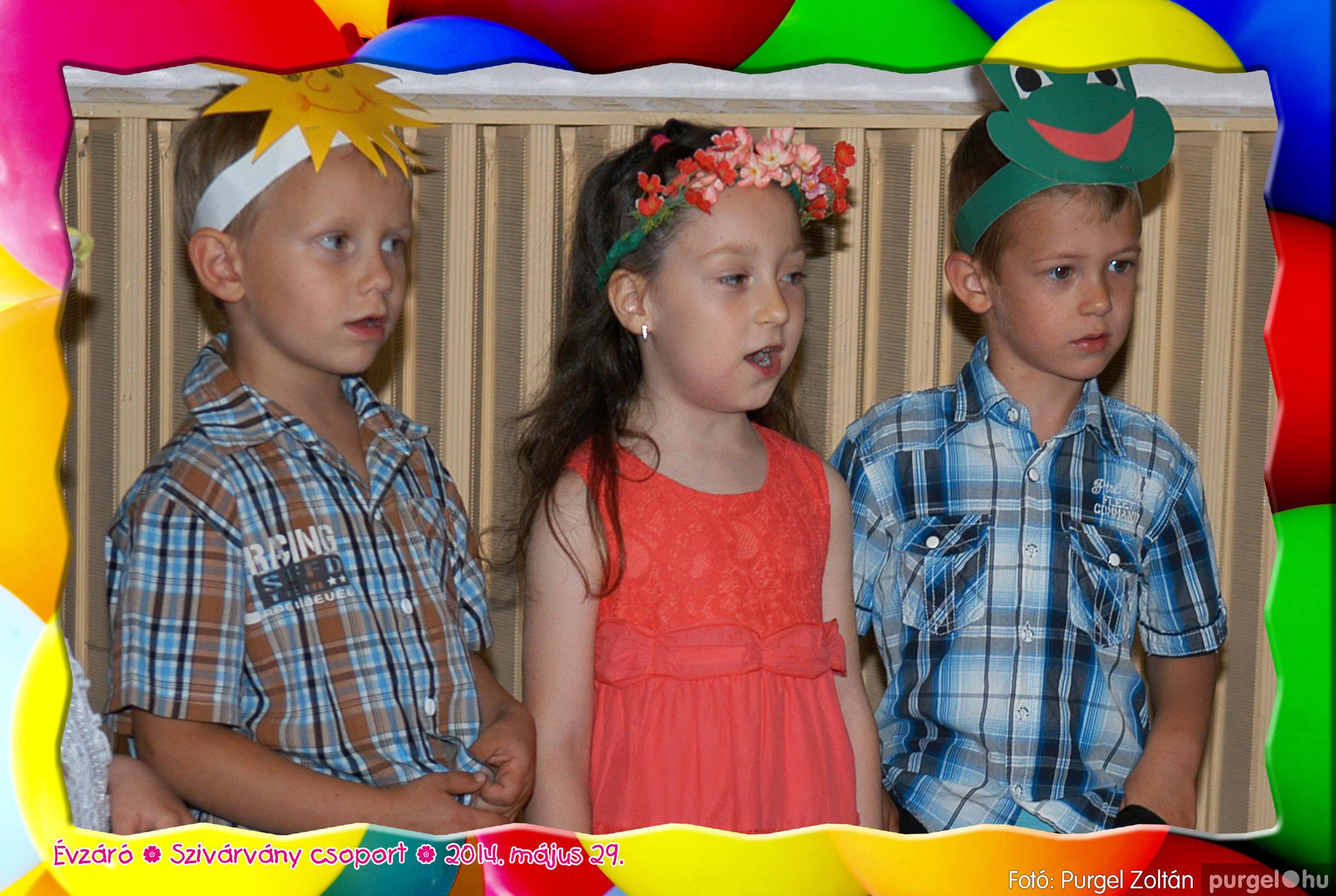 2014.05.29. 120 Kurca-parti Óvoda évzáró 2014. - Szivárvány csoport - Fotó:PURGEL ZOLTÁN© 612.jpg