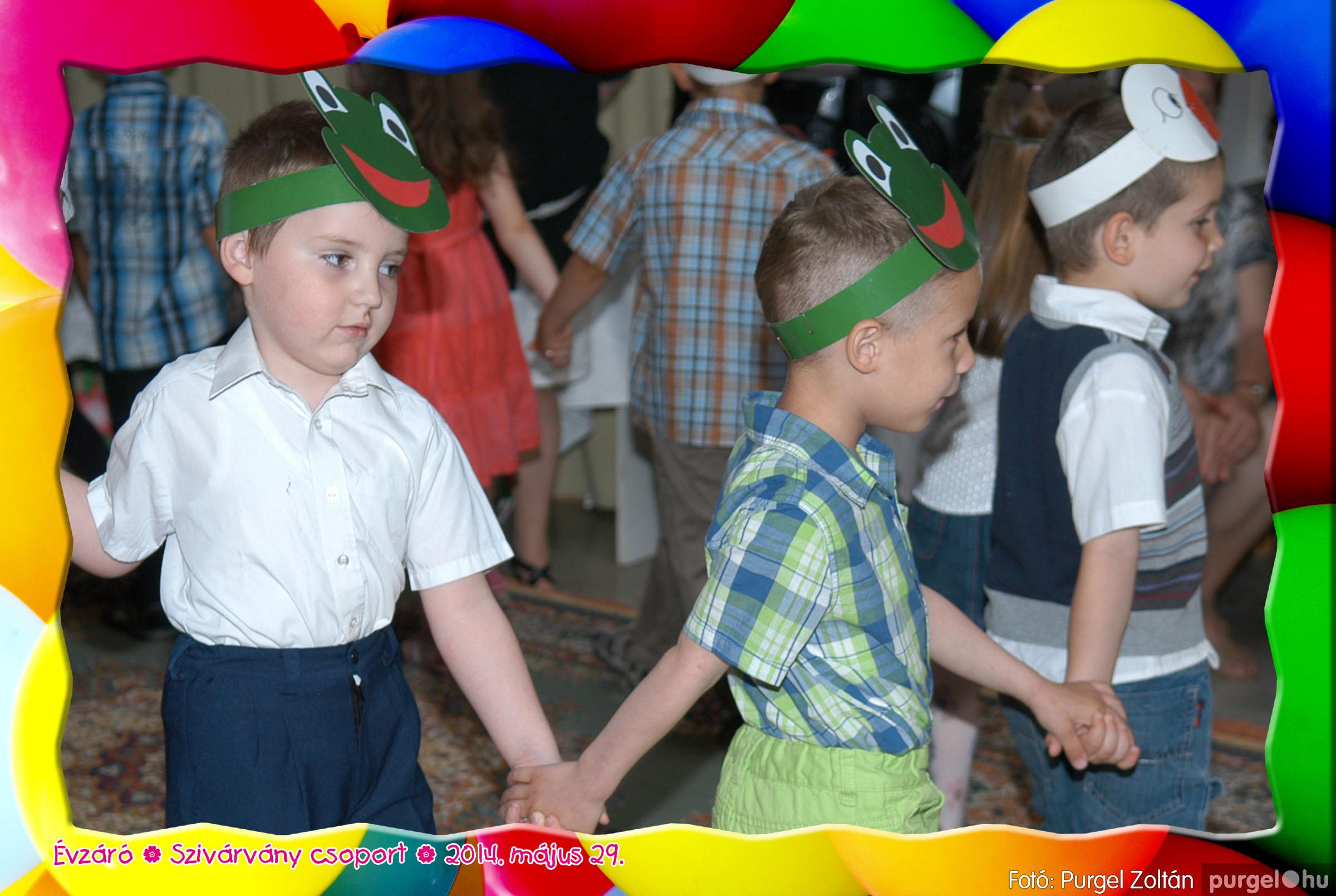 2014.05.29. 116 Kurca-parti Óvoda évzáró 2014. - Szivárvány csoport - Fotó:PURGEL ZOLTÁN© 608.jpg