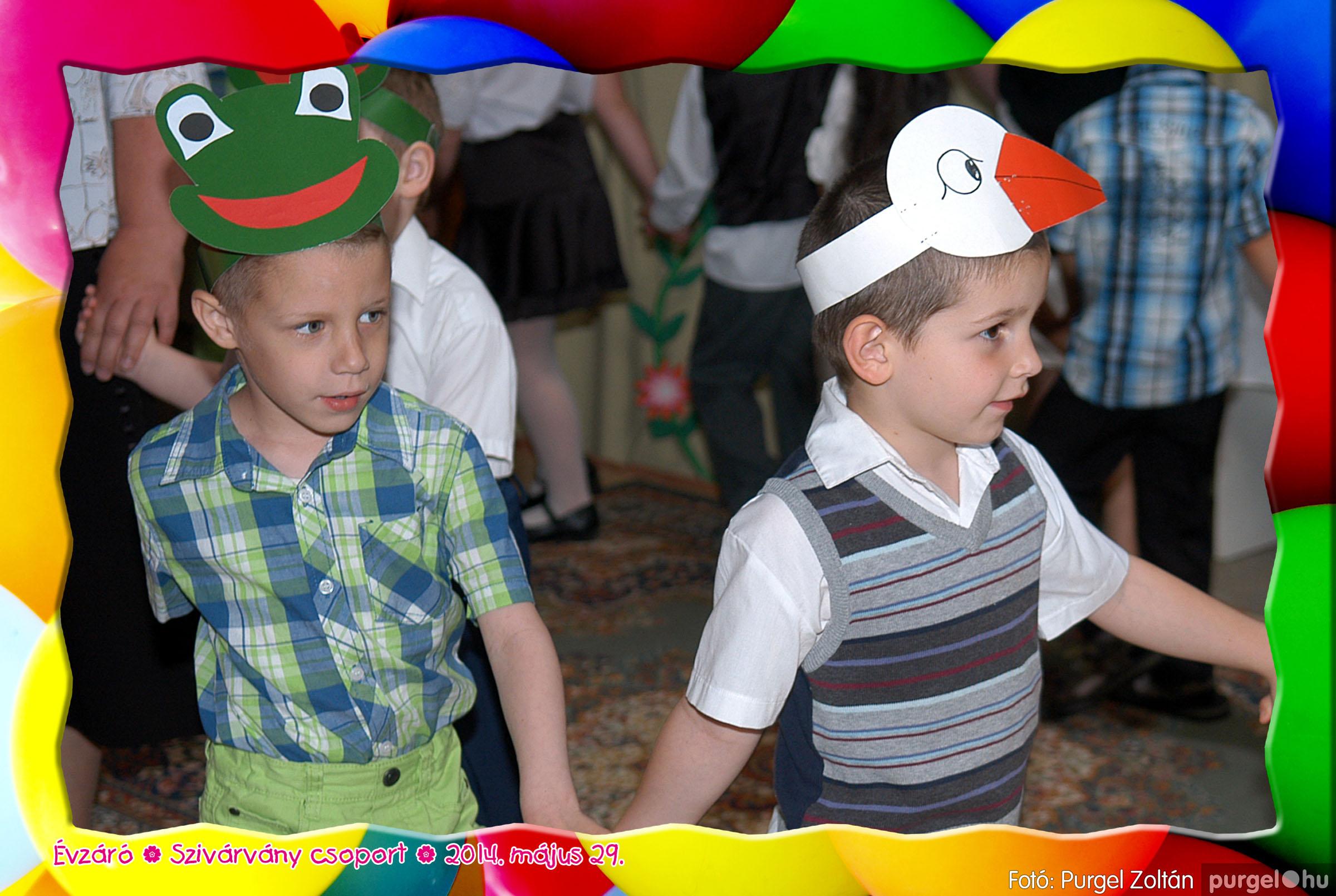 2014.05.29. 115 Kurca-parti Óvoda évzáró 2014. - Szivárvány csoport - Fotó:PURGEL ZOLTÁN© 607.jpg