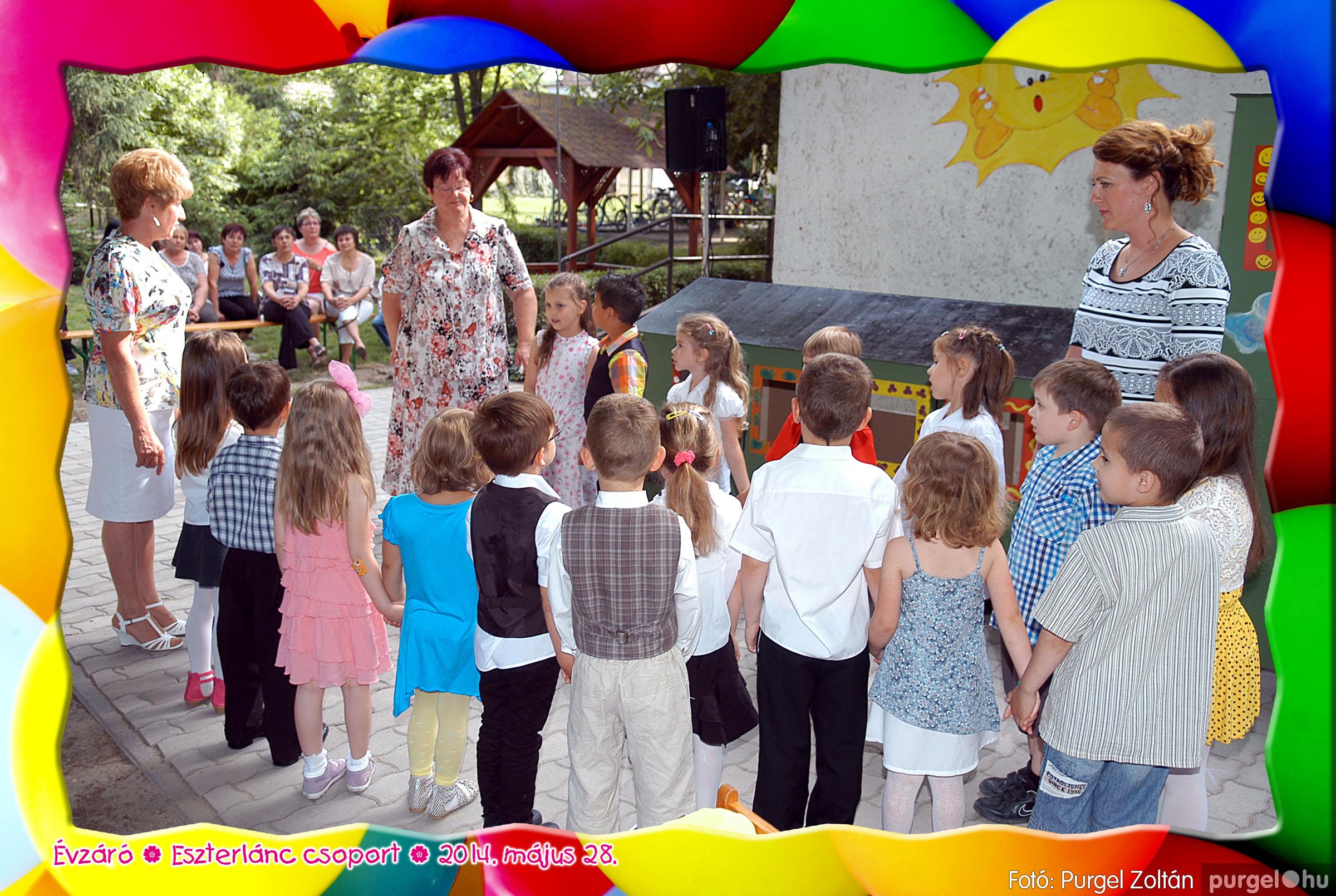 2014.05.28. 108 Kurca-parti Óvoda évzáró 2014. - Eszterlánc csoport - Fotó:PURGEL ZOLTÁN© 136.jpg