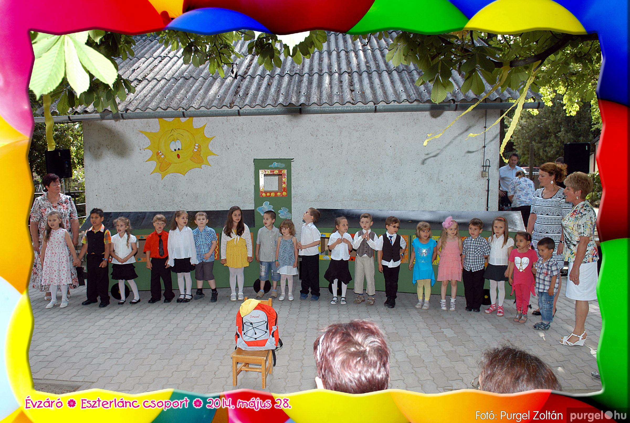 2014.05.28. 107 Kurca-parti Óvoda évzáró 2014. - Eszterlánc csoport - Fotó:PURGEL ZOLTÁN© 135.jpg