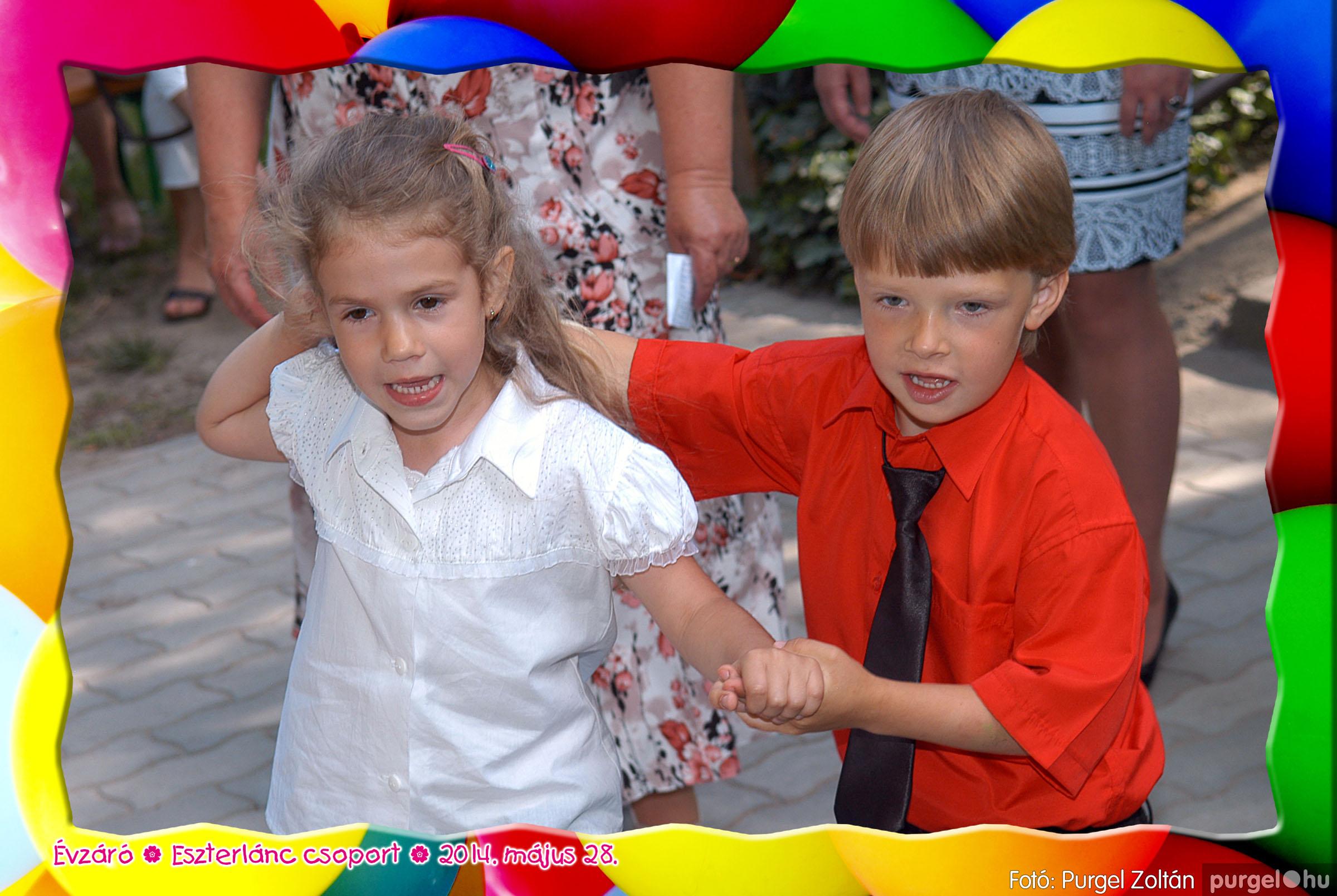2014.05.28. 095 Kurca-parti Óvoda évzáró 2014. - Eszterlánc csoport - Fotó:PURGEL ZOLTÁN© 123.jpg