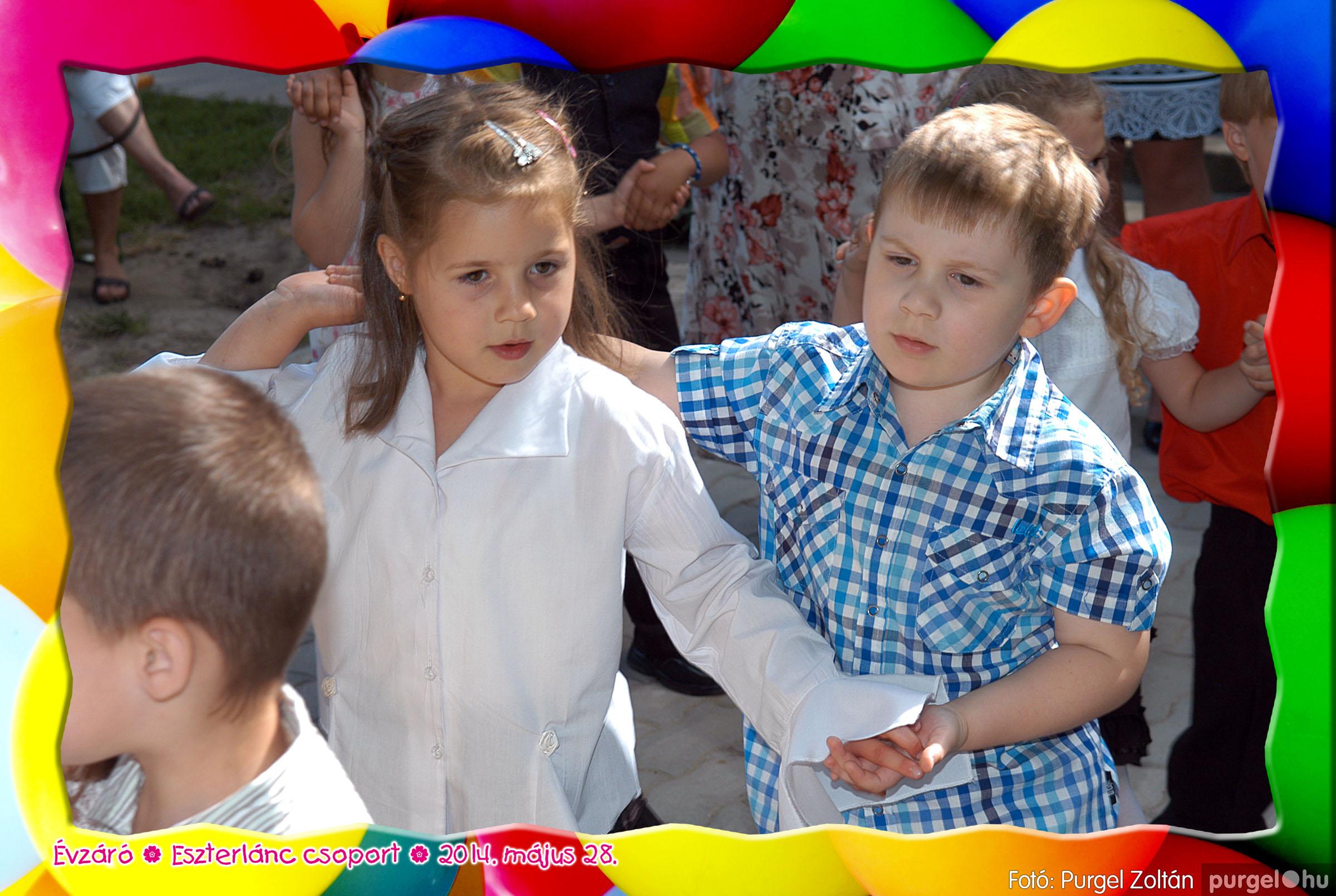 2014.05.28. 094 Kurca-parti Óvoda évzáró 2014. - Eszterlánc csoport - Fotó:PURGEL ZOLTÁN© 122.jpg