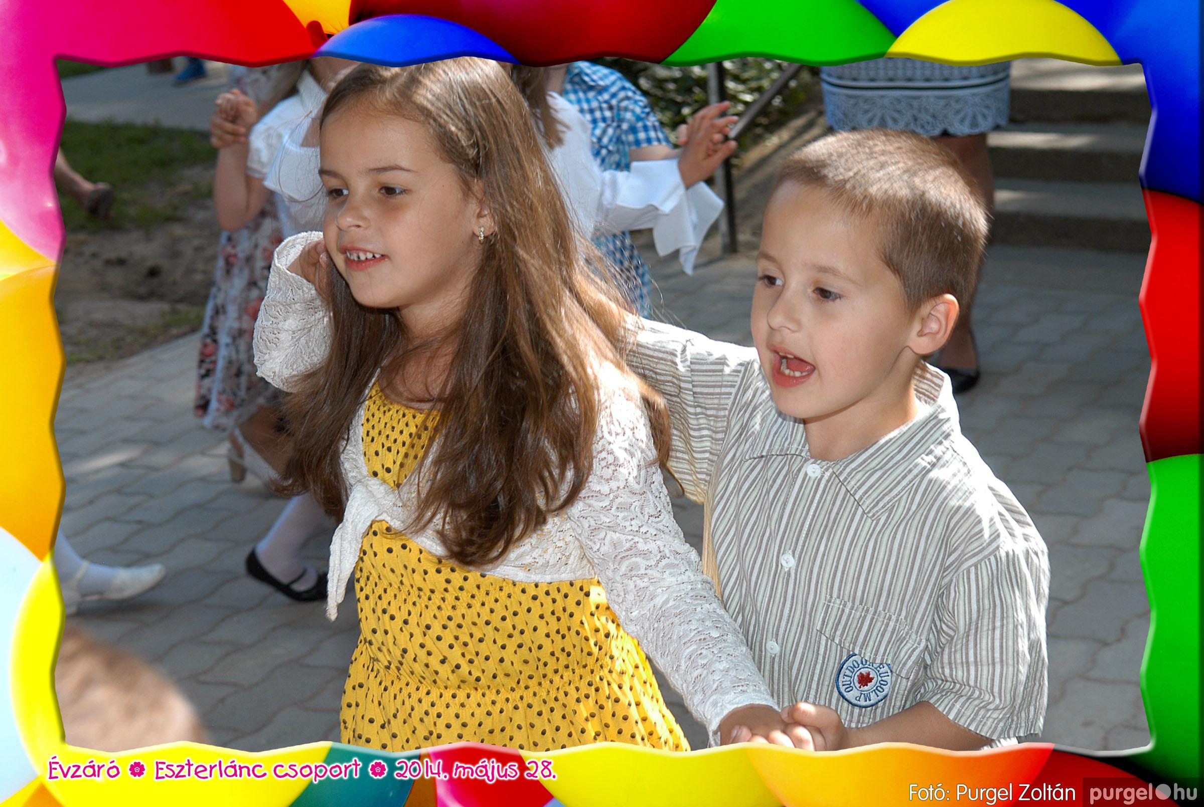 2014.05.28. 093 Kurca-parti Óvoda évzáró 2014. - Eszterlánc csoport - Fotó:PURGEL ZOLTÁN© 121.jpg