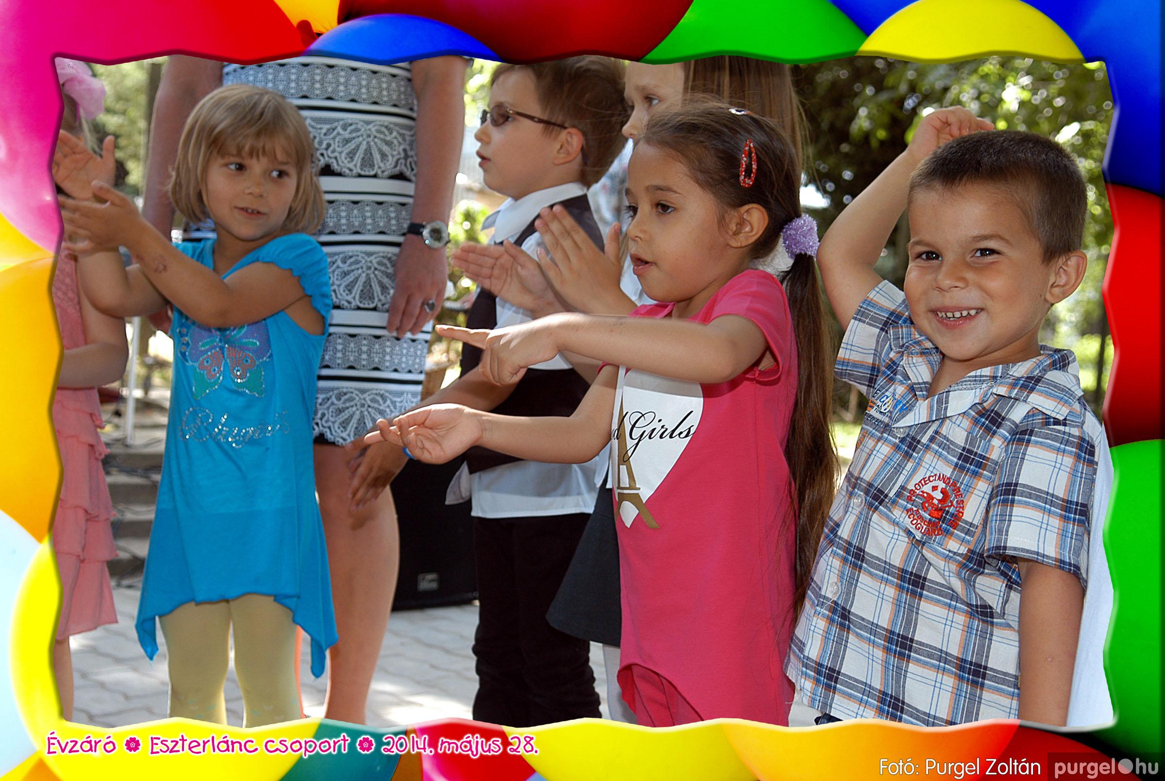 2014.05.28. 089 Kurca-parti Óvoda évzáró 2014. - Eszterlánc csoport - Fotó:PURGEL ZOLTÁN© 117.jpg
