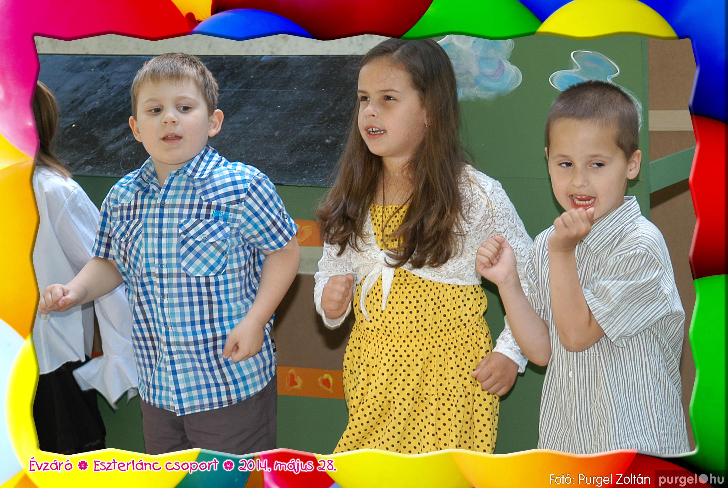 2014.05.28. 086 Kurca-parti Óvoda évzáró 2014. - Eszterlánc csoport - Fotó:PURGEL ZOLTÁN© 114.jpg