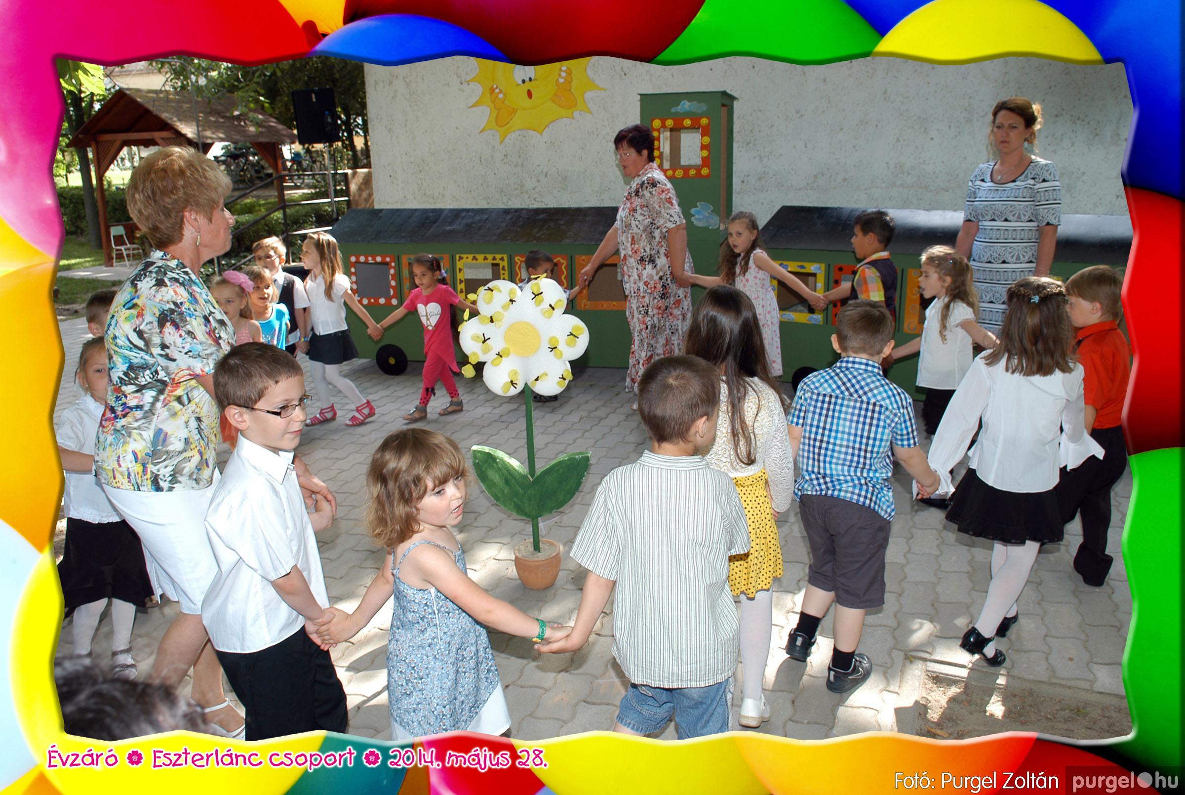 2014.05.28. 084 Kurca-parti Óvoda évzáró 2014. - Eszterlánc csoport - Fotó:PURGEL ZOLTÁN© 112.jpg