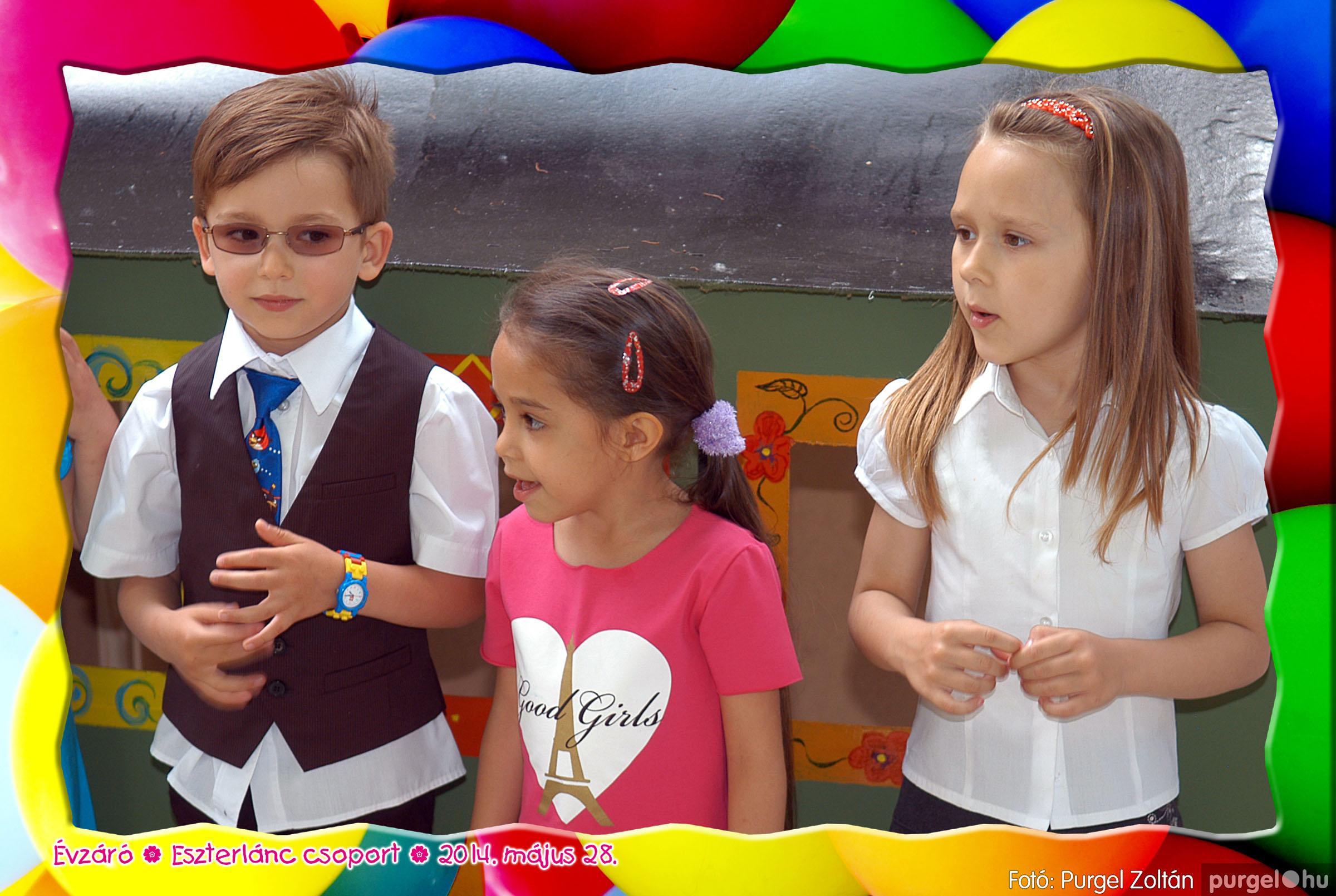 2014.05.28. 078 Kurca-parti Óvoda évzáró 2014. - Eszterlánc csoport - Fotó:PURGEL ZOLTÁN© 106.jpg