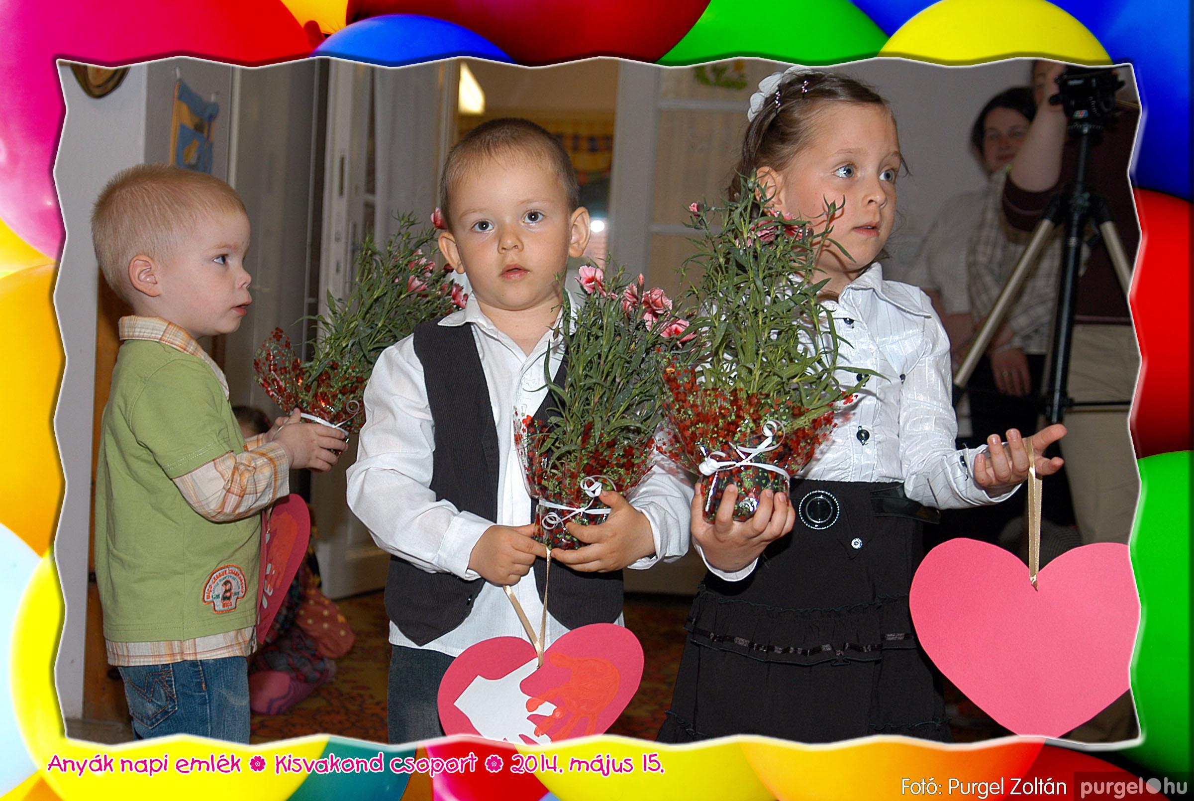 2014.05.15. 031 Kurca-parti Óvoda évzáró 2014. - Kisvakond csoport - Fotó:PURGEL ZOLTÁN© 431.jpg