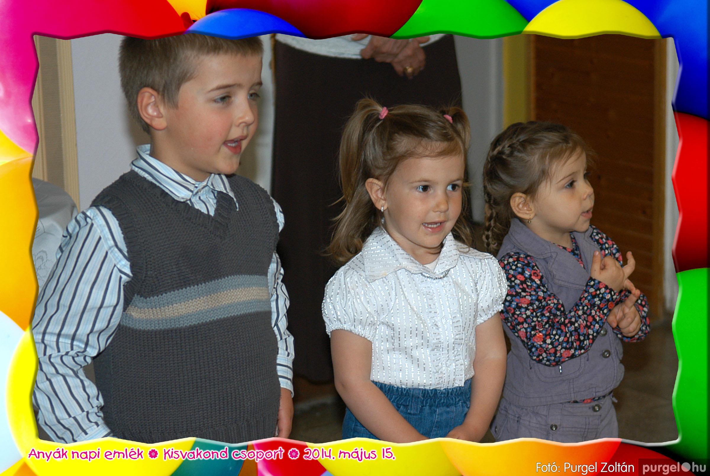 2014.05.15. 021 Kurca-parti Óvoda évzáró 2014. - Kisvakond csoport - Fotó:PURGEL ZOLTÁN© 421.jpg